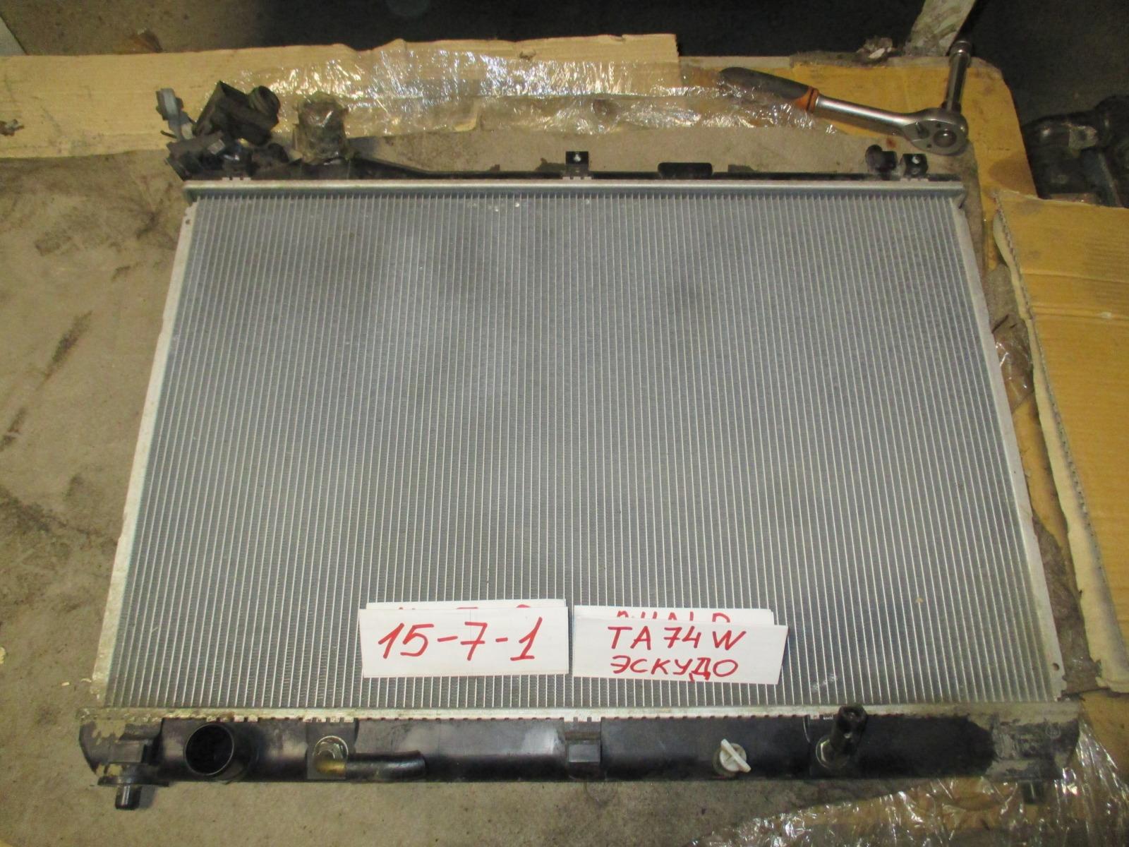 Радиатор двс Suzuki Grand Vitara TA74W (б/у)