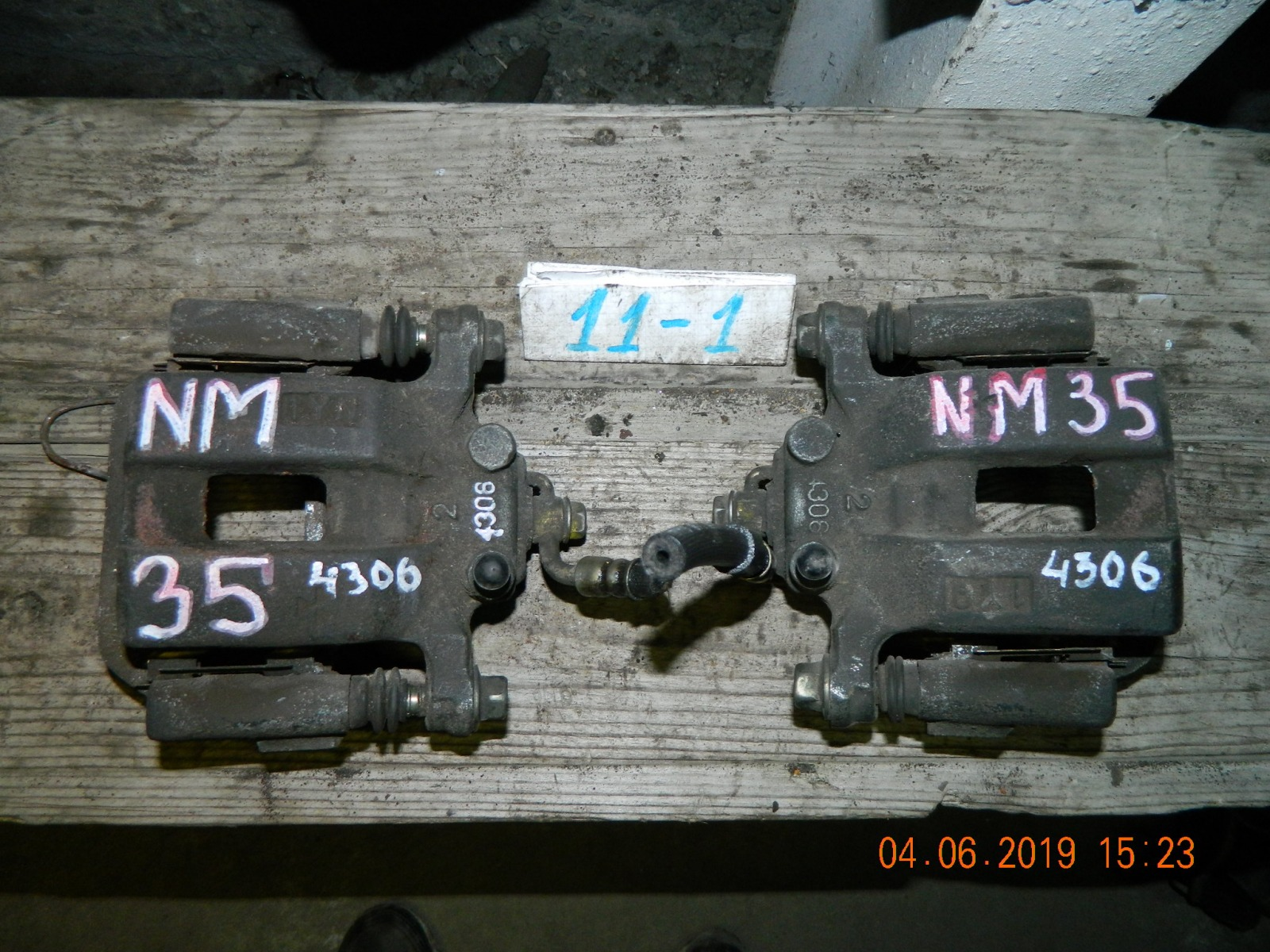 Суппорт Nissan Skyline V35 задний левый (б/у)
