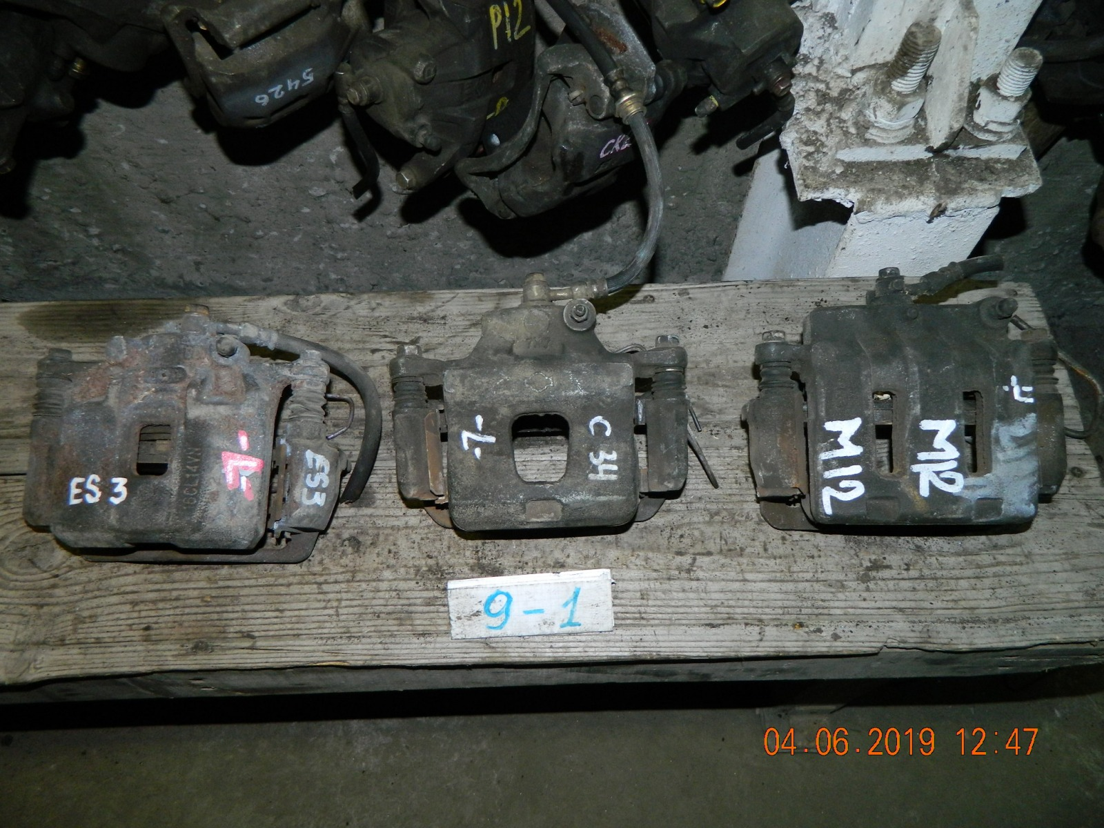 Суппорт Nissan Laurel C34 задний левый (б/у)