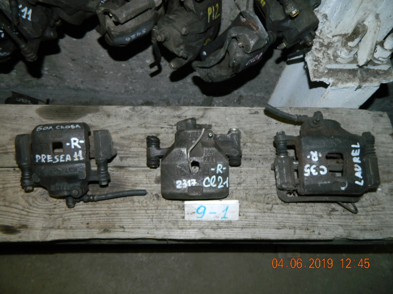 Суппорт Nissan Laurel C35 передний правый (б/у)