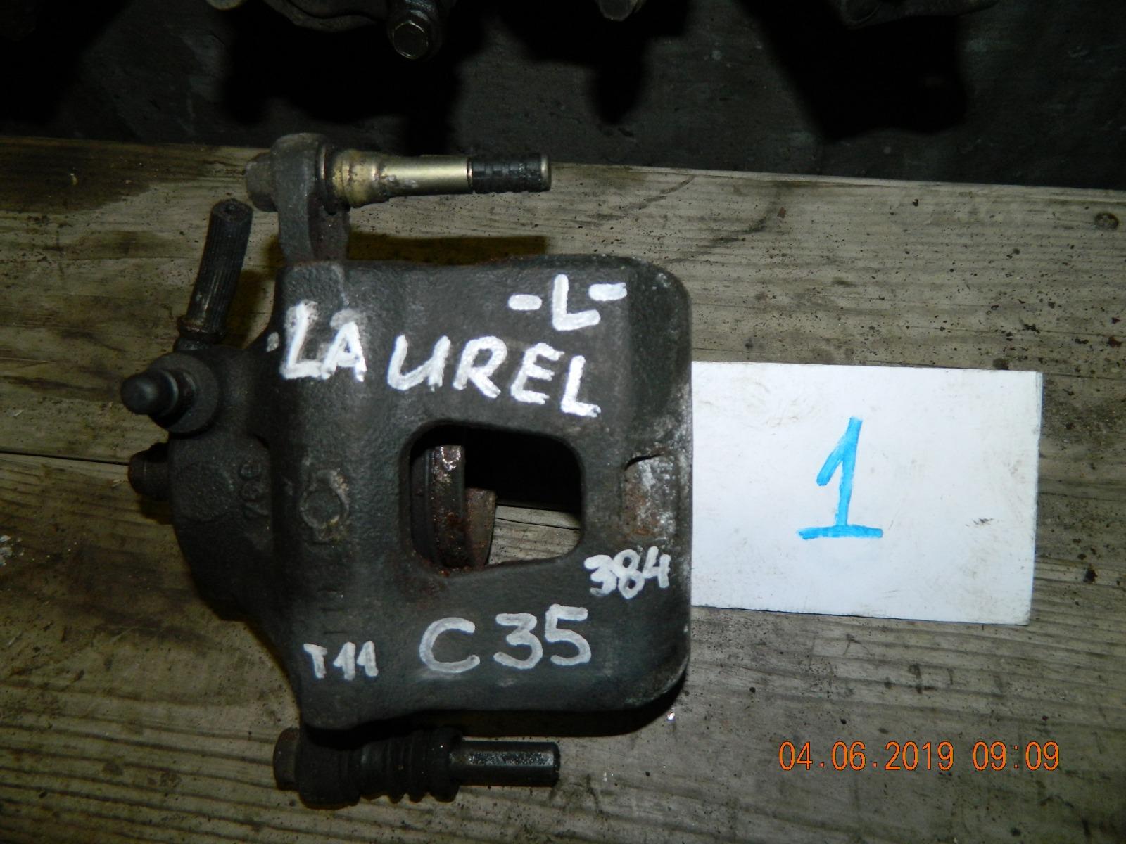 Суппорт Nissan Laurel C35 передний левый (б/у)