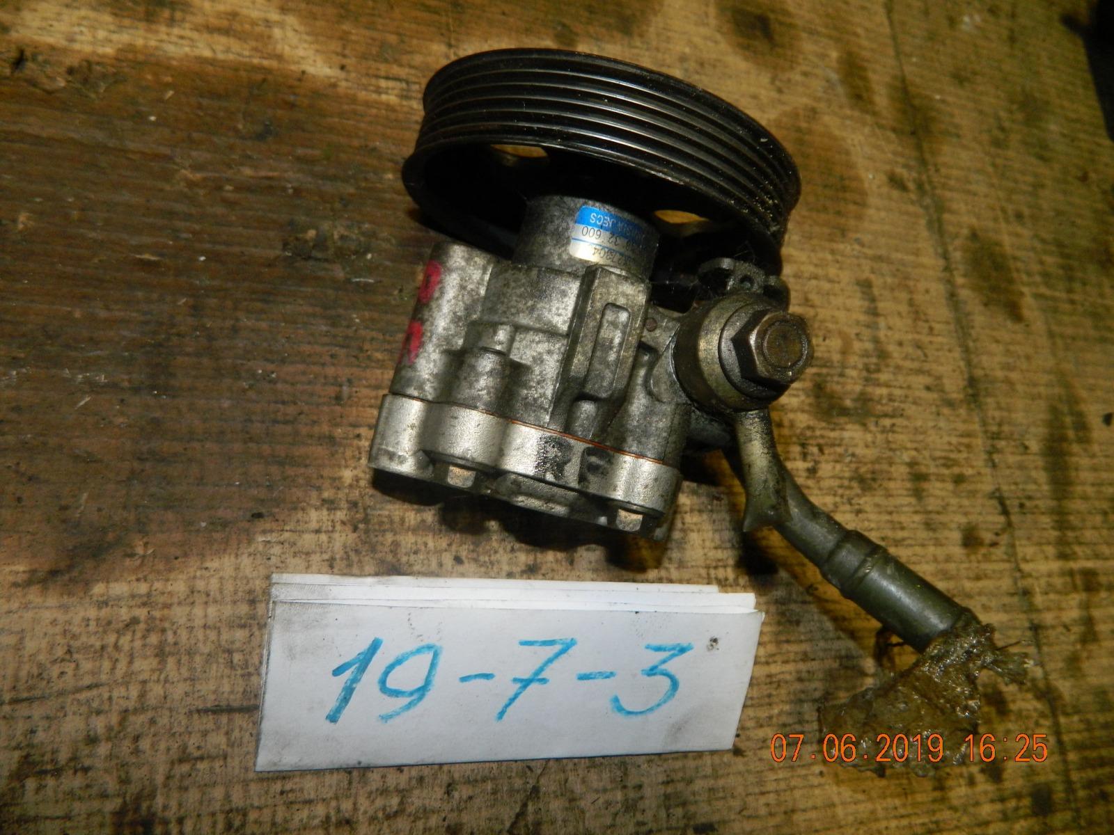 Гидроусилитель Mazda Bongo RF (б/у)