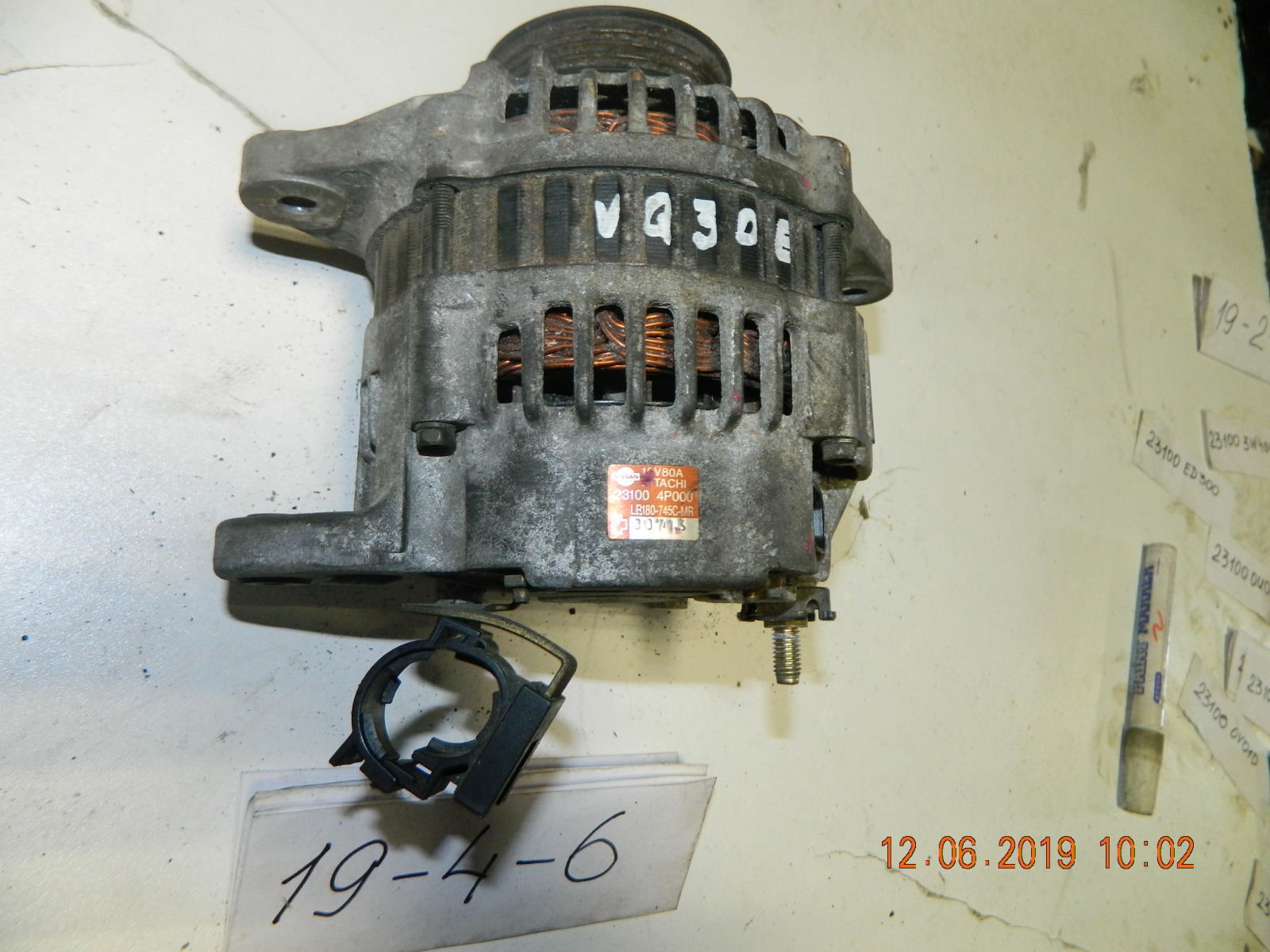 Генератор Nissan Elgrand VG33E (б/у)