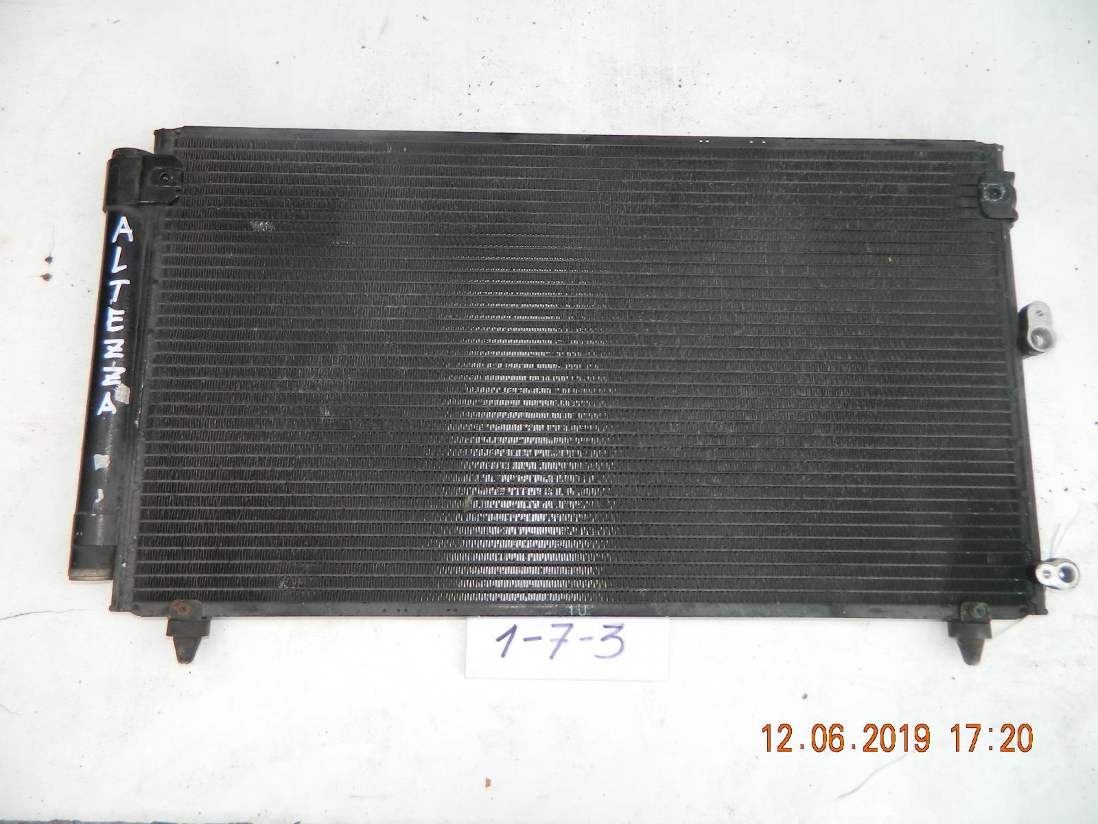 Радиатор кондиционера Toyota Altezza GXE10 (б/у)