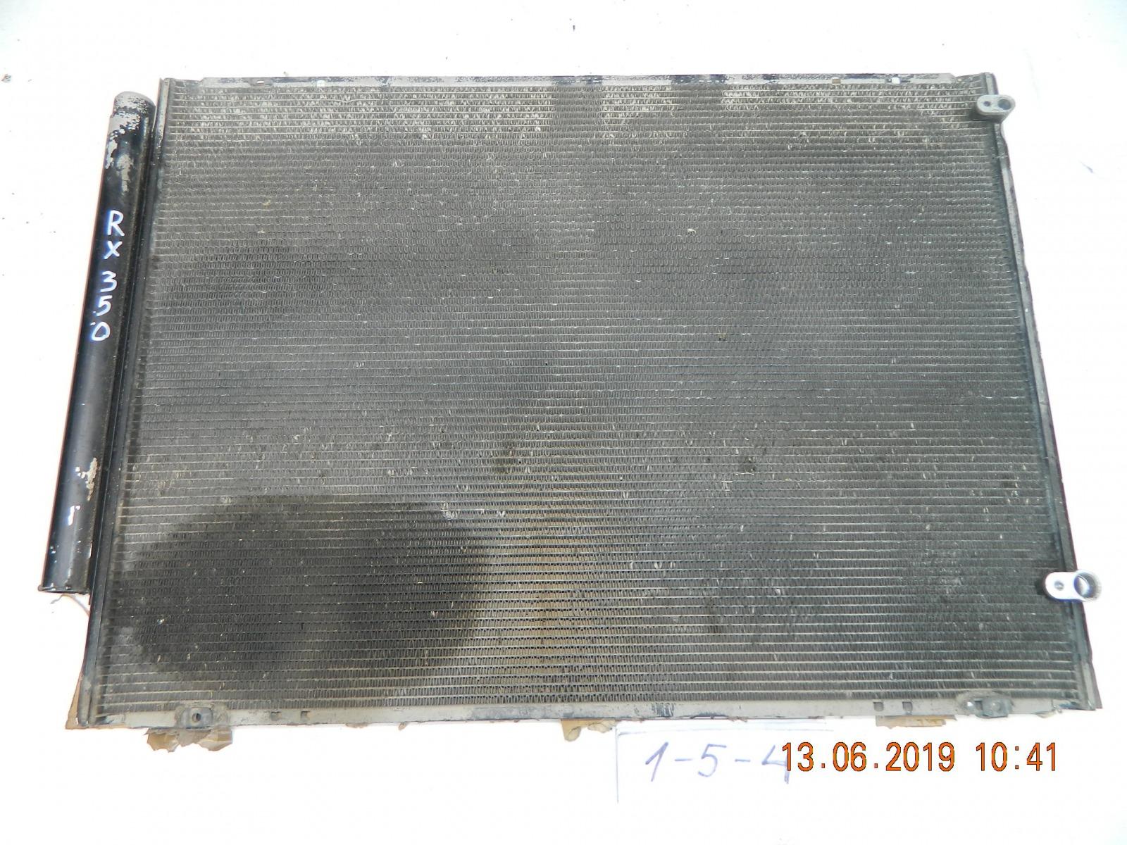 Радиатор кондиционера Lexus Rx350 (б/у)