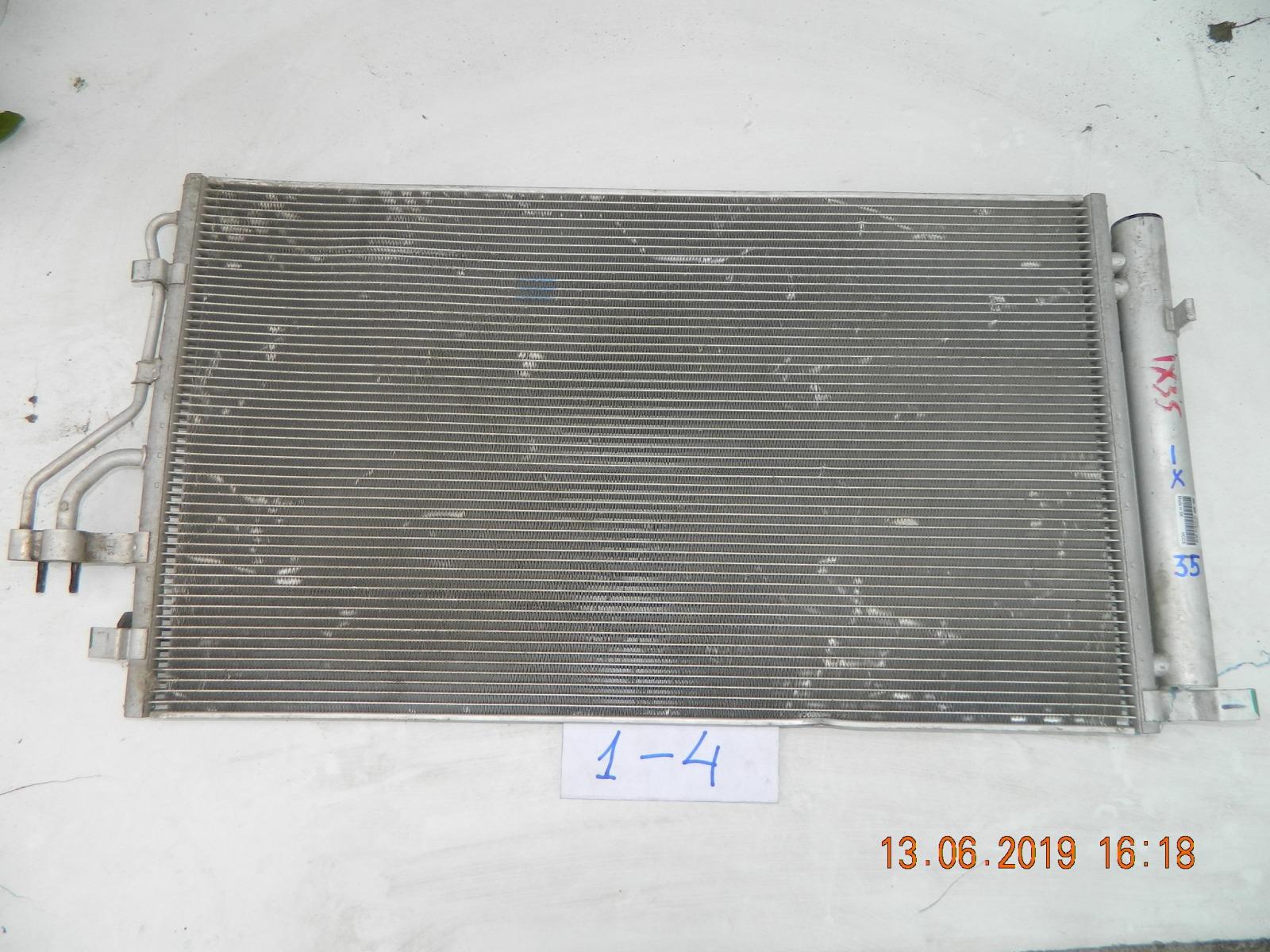 Радиатор кондиционера Infiniti Fx35 (б/у)