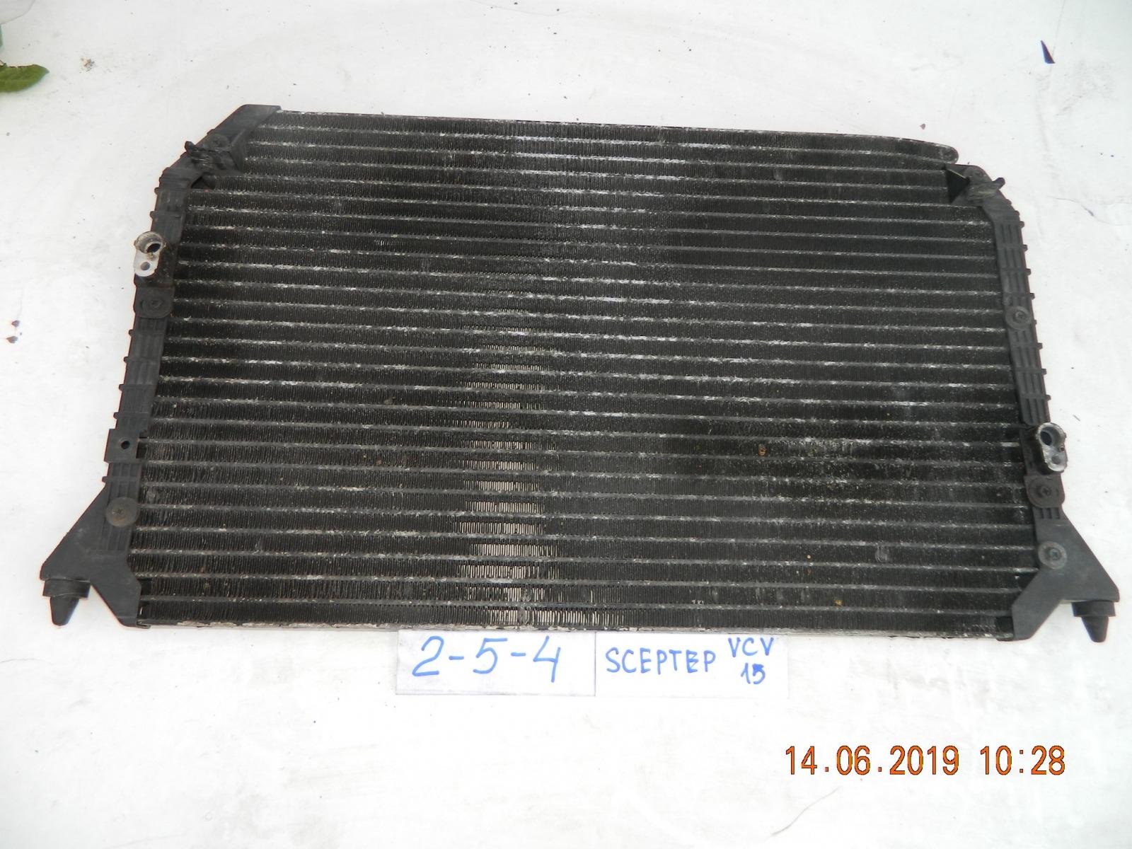 Радиатор кондиционера Toyota Scepter SXV15 (б/у)