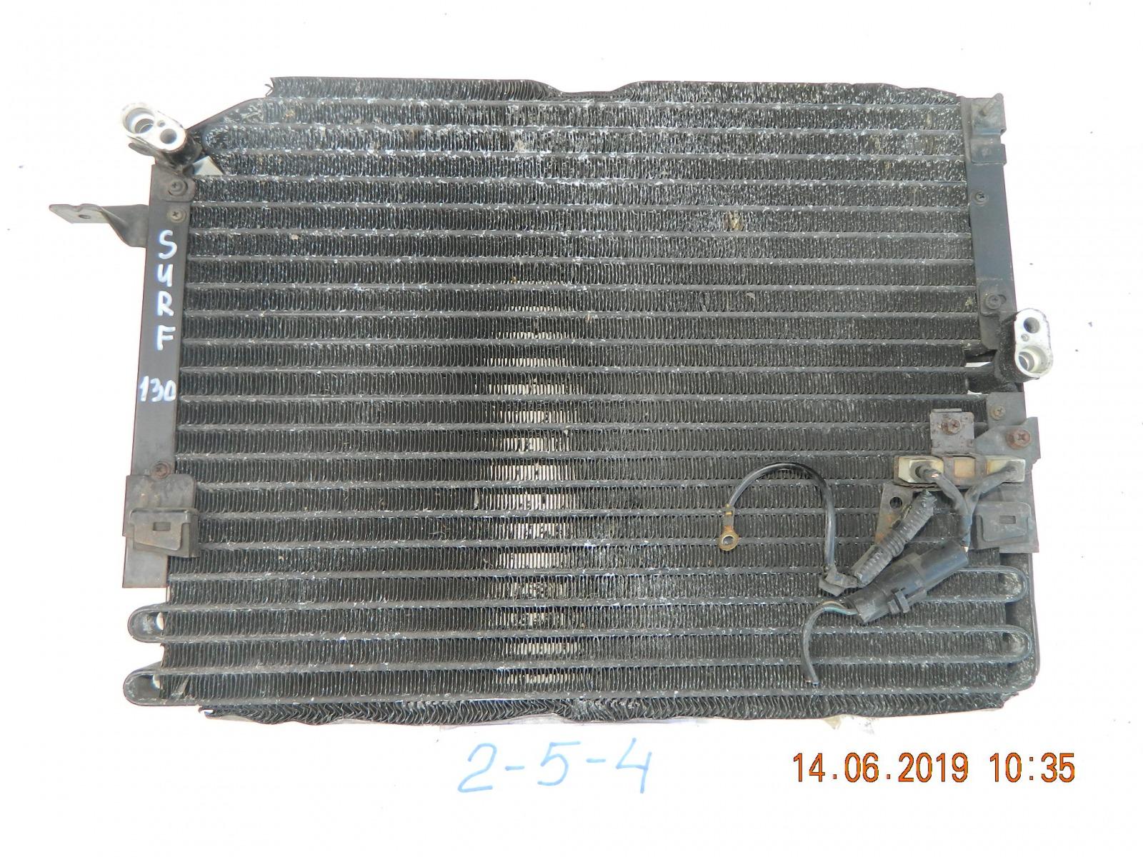 Радиатор кондиционера Toyota Hilux Surf KZN130 (б/у)