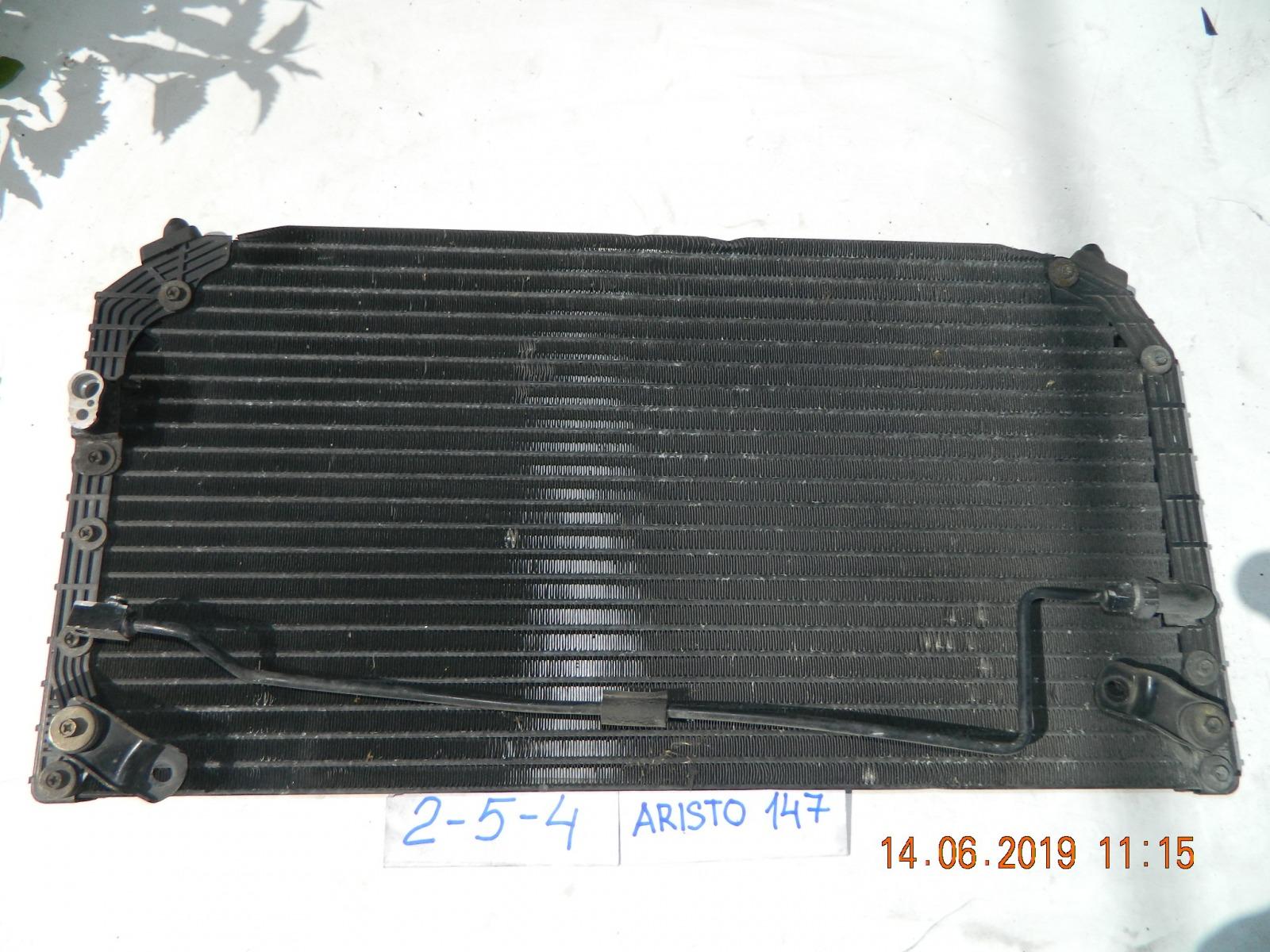 Радиатор кондиционера Toyota Aristo JZC147 (б/у)