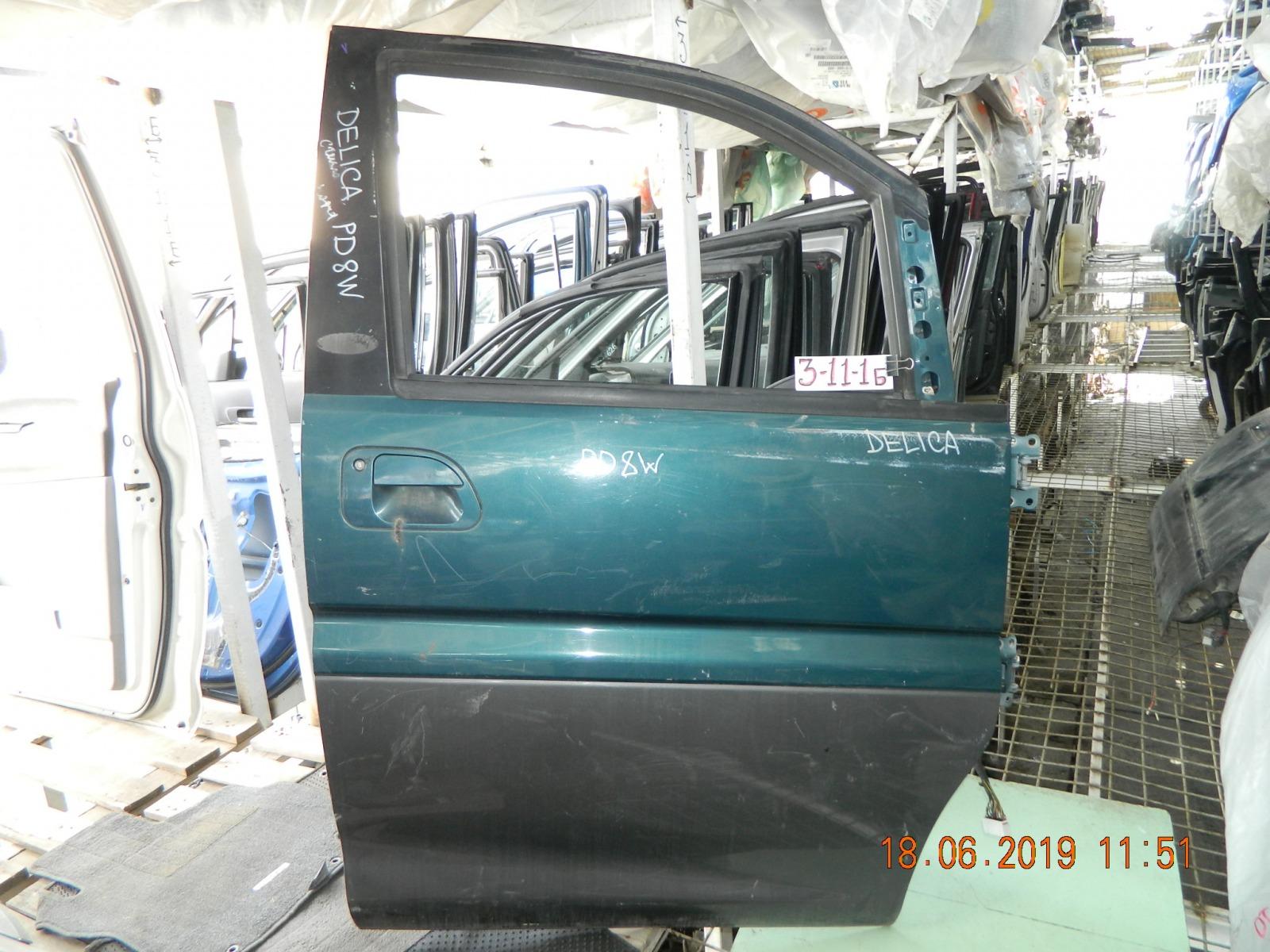 Дверь Mitsubishi Delica PD8W передняя правая (б/у)