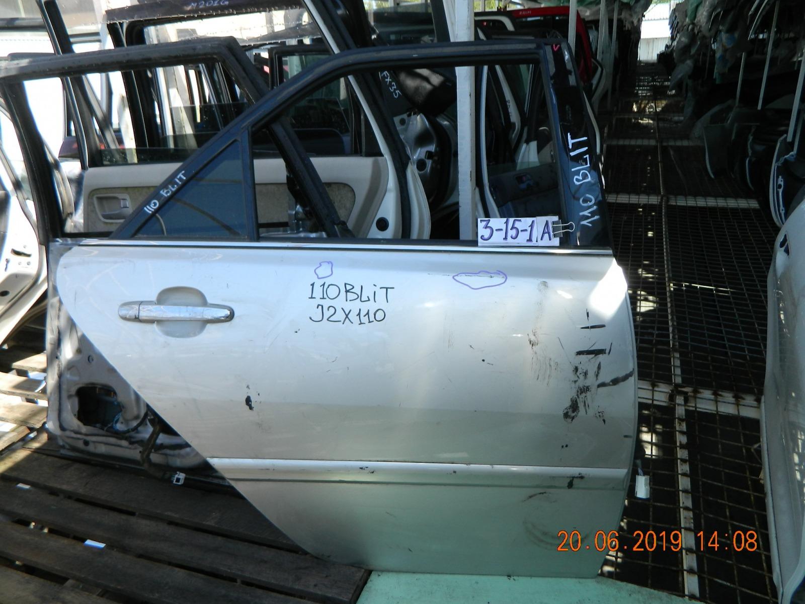 Дверь Toyota Mark Ii Blit GX110 задняя правая (б/у)