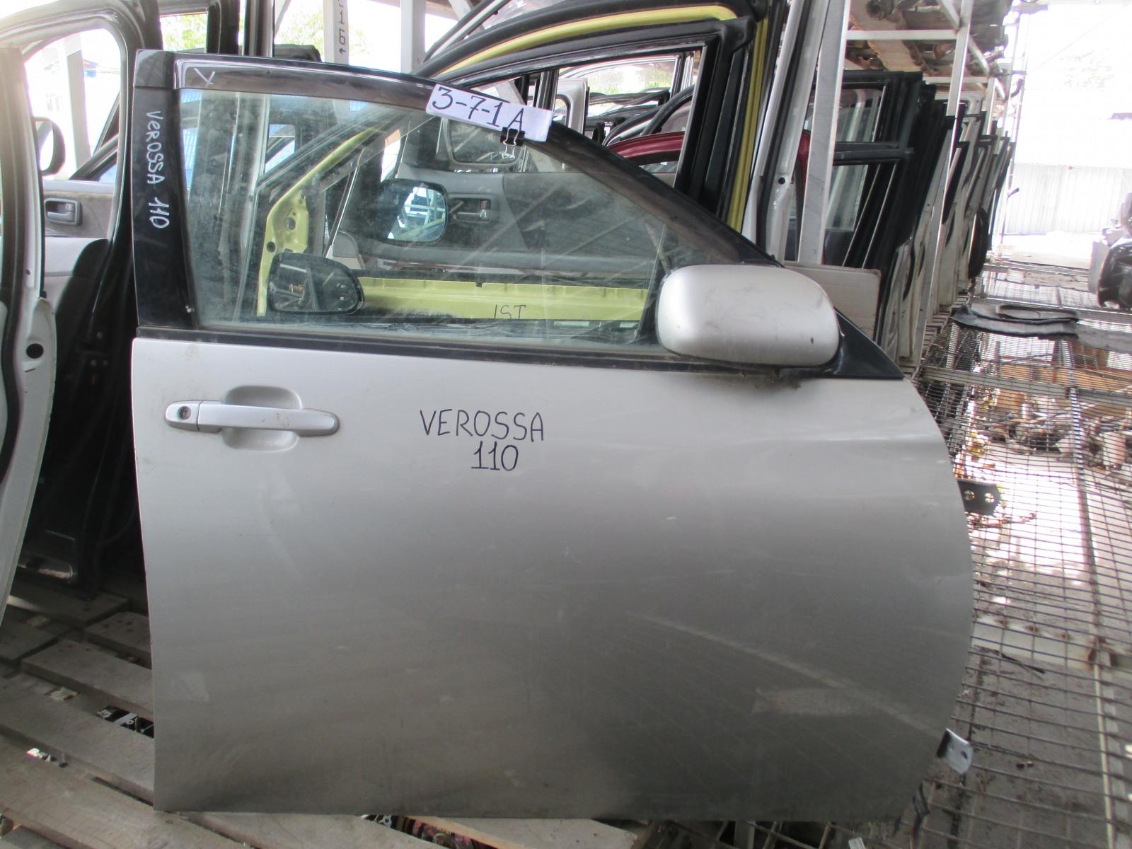Зеркало Toyota Verossa GX110 переднее правое (б/у)