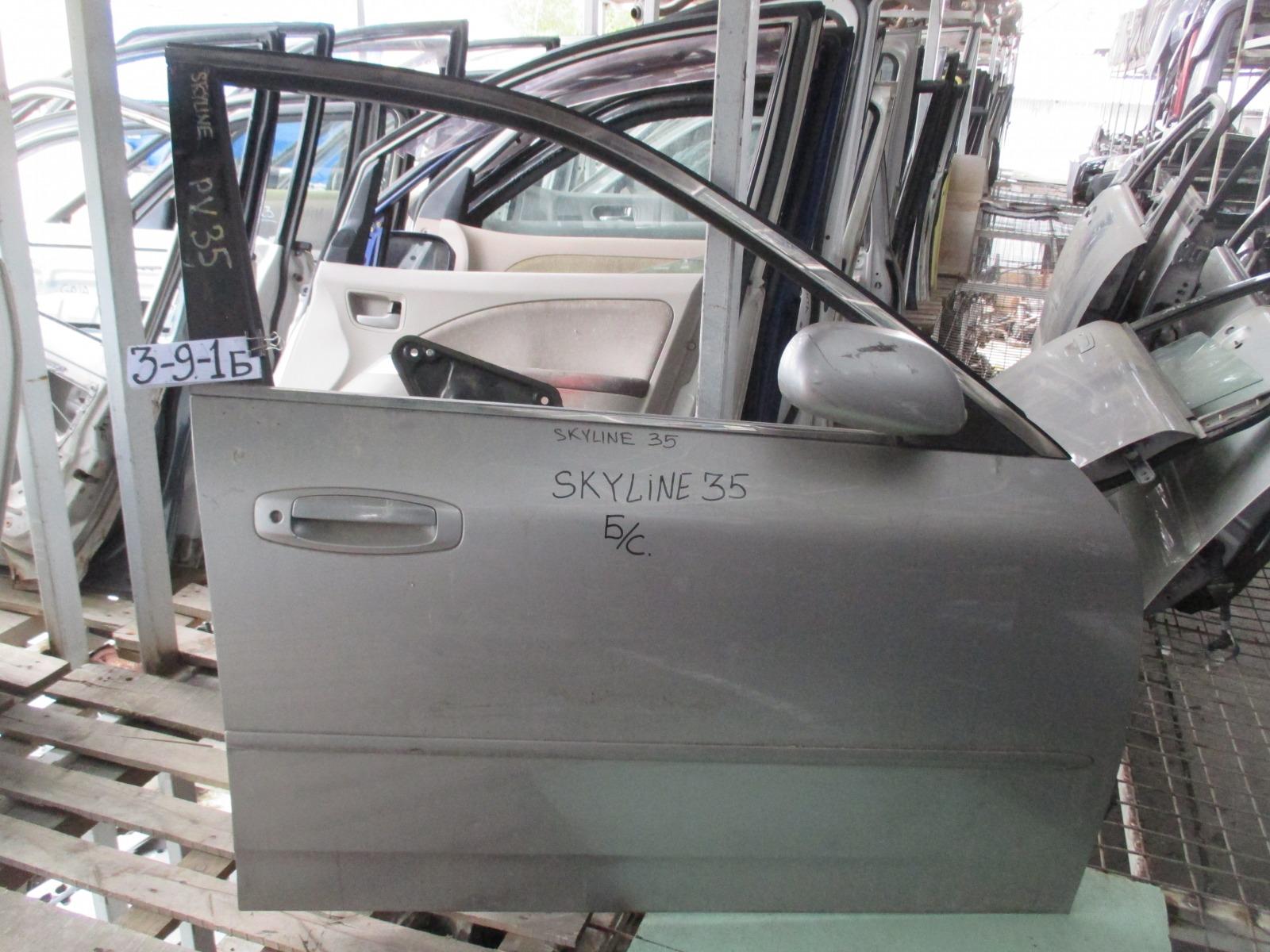 Дверь Nissan Skyline PV35 передняя правая (б/у)
