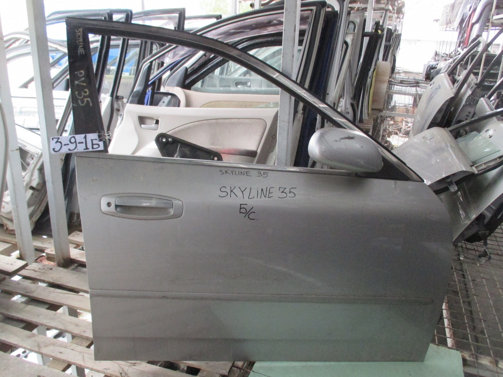 Зеркало Nissan Skyline PV35 переднее правое (б/у)