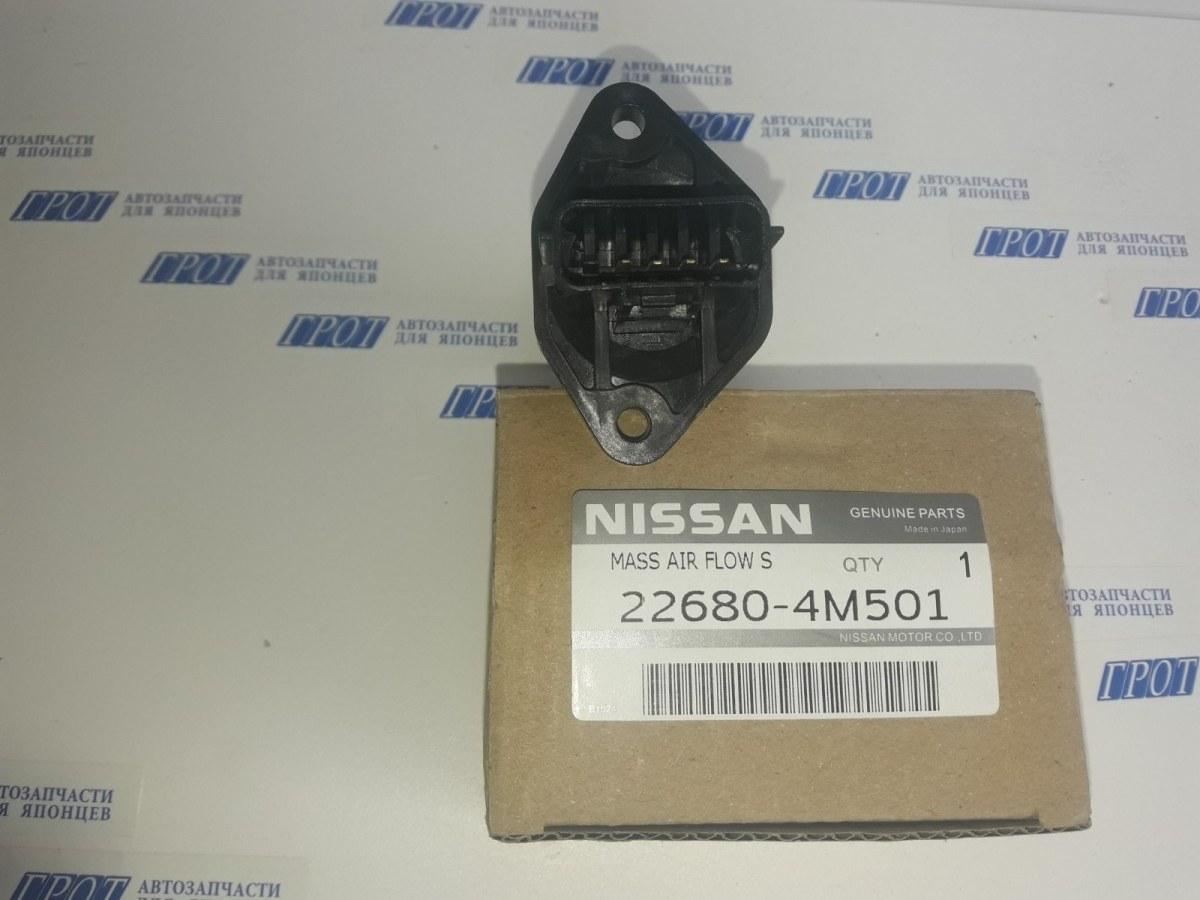 Дмрв Nissan Avenir QG18DD