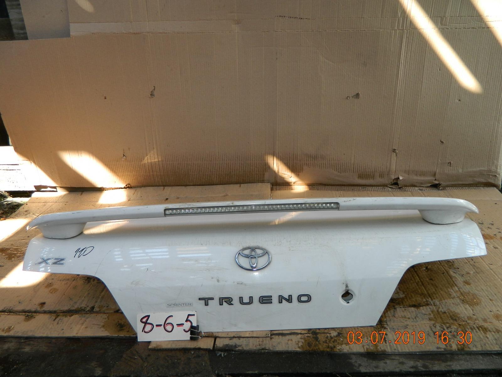 Крышка багажника Toyota Sprinter Trueno AE110 (б/у)