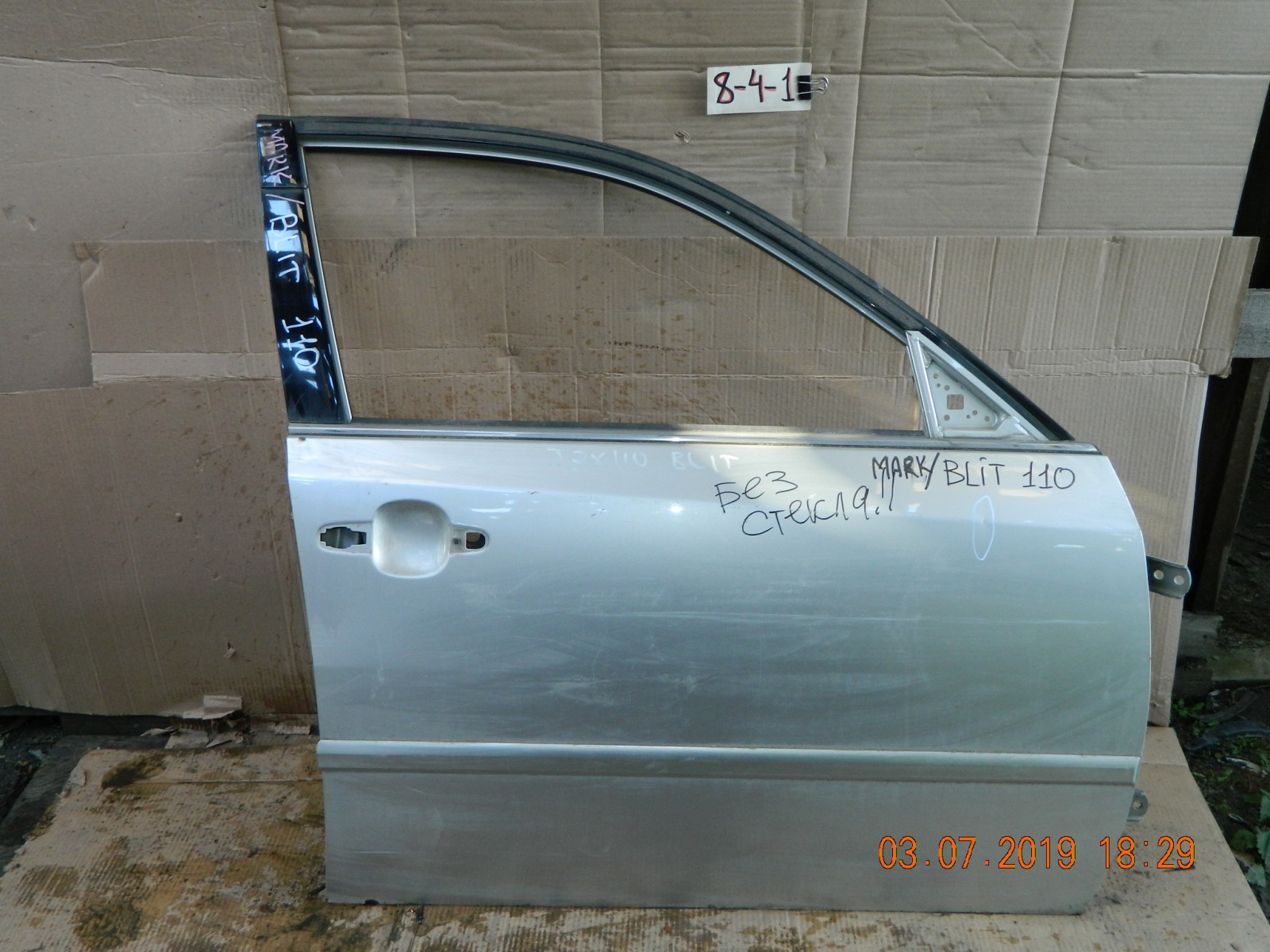 Дверь Toyota Mark Ii Blit GX110 передняя правая (б/у)