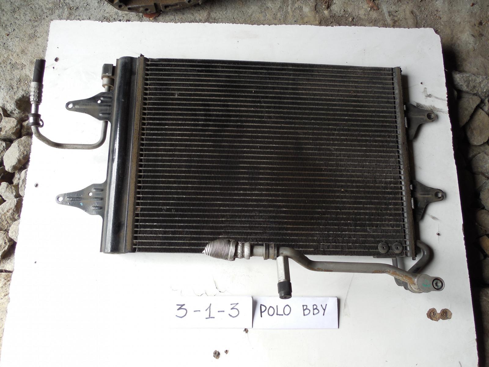 Радиатор кондиционера Volkswagen Polo (б/у)