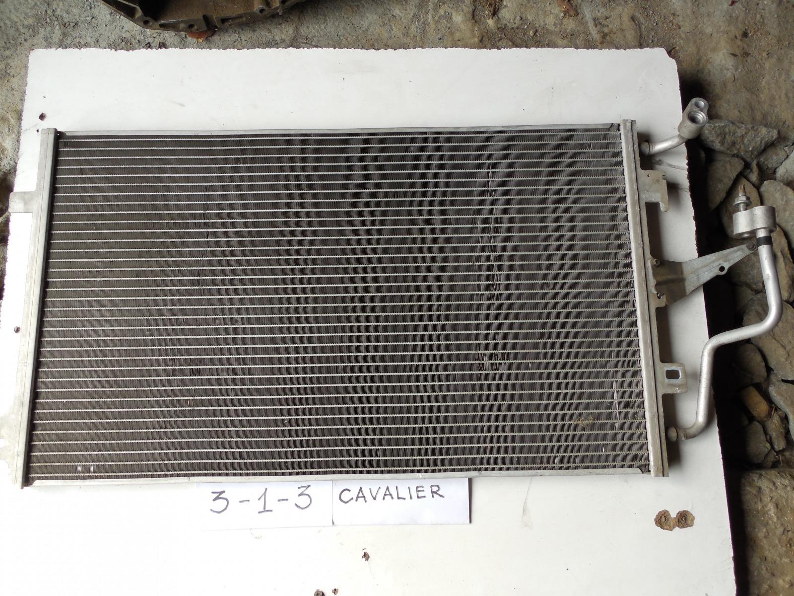 Радиатор кондиционера Toyota Cavalier T2 (б/у)