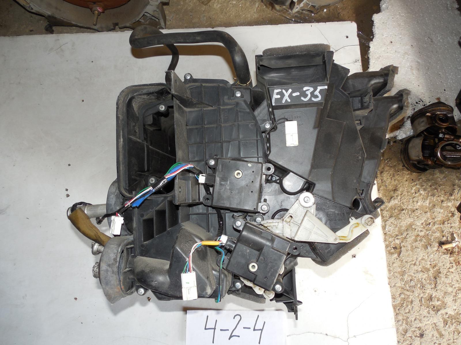 Корпус печки Infiniti Fx35 (б/у)