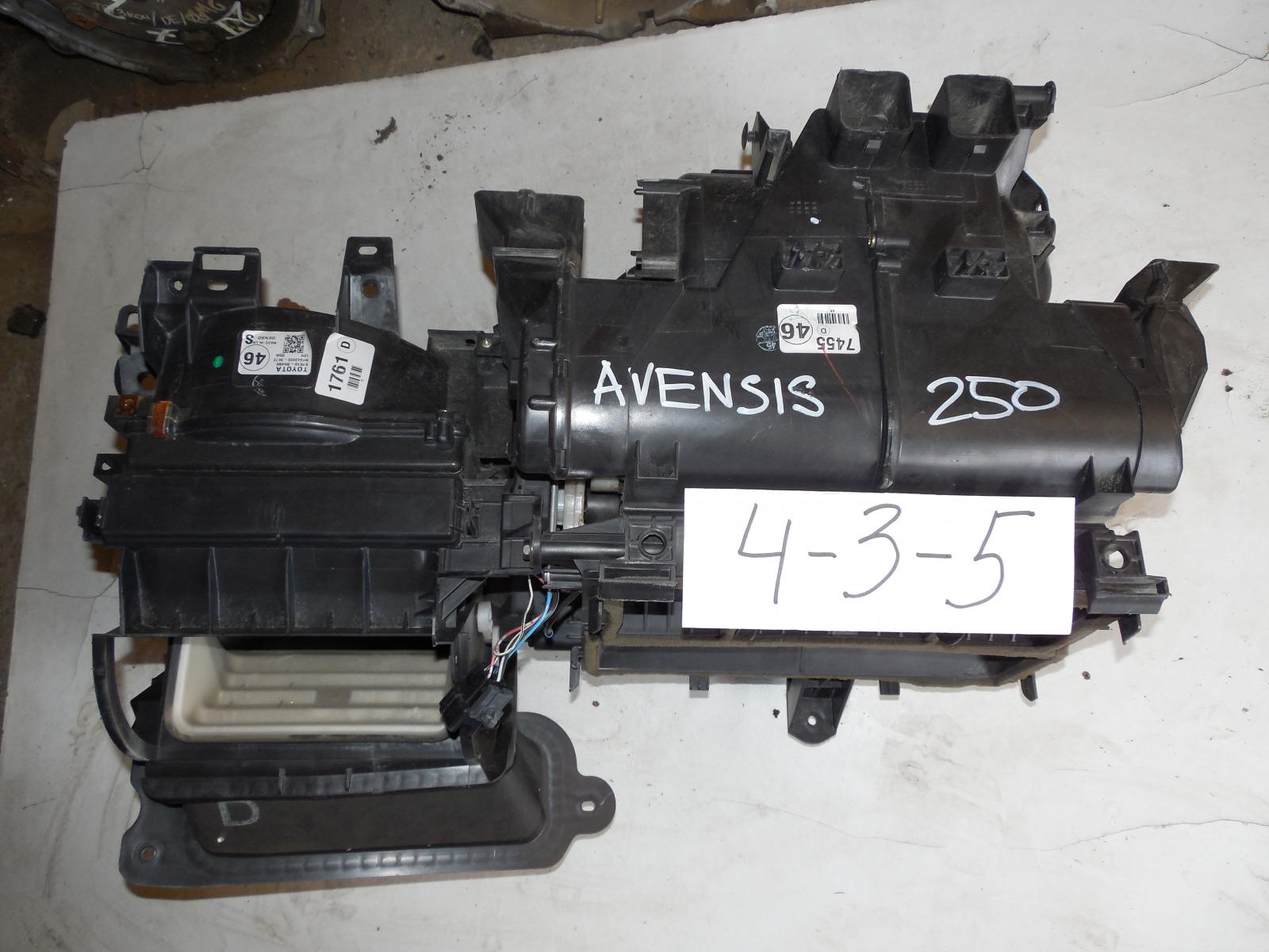 Корпус печки Toyota Avensis AZT250 (б/у)