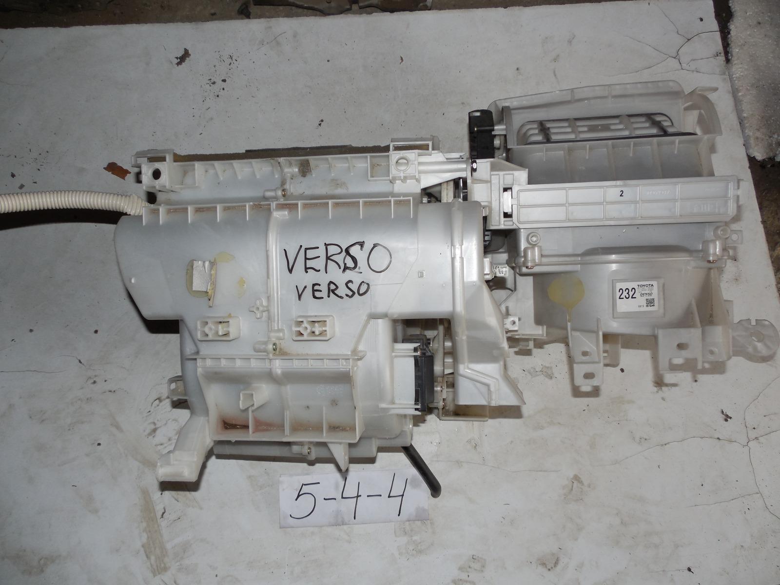 Корпус печки Toyota Verso ZZE121 (б/у)