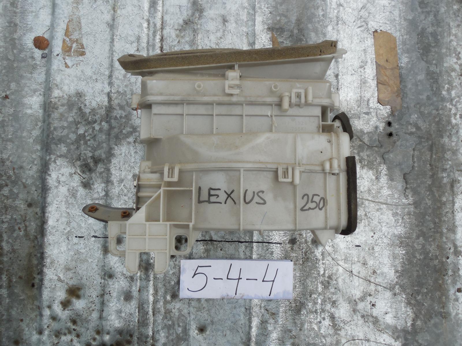 Корпус печки Lexus Is250 (б/у)
