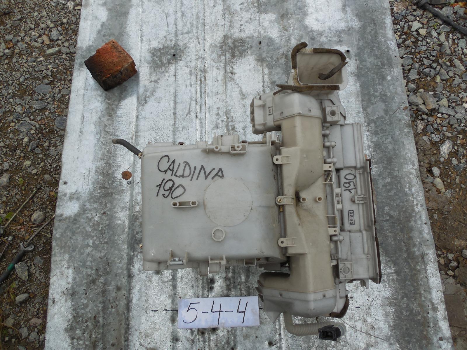 Корпус печки Toyota Caldina AT191 (б/у)