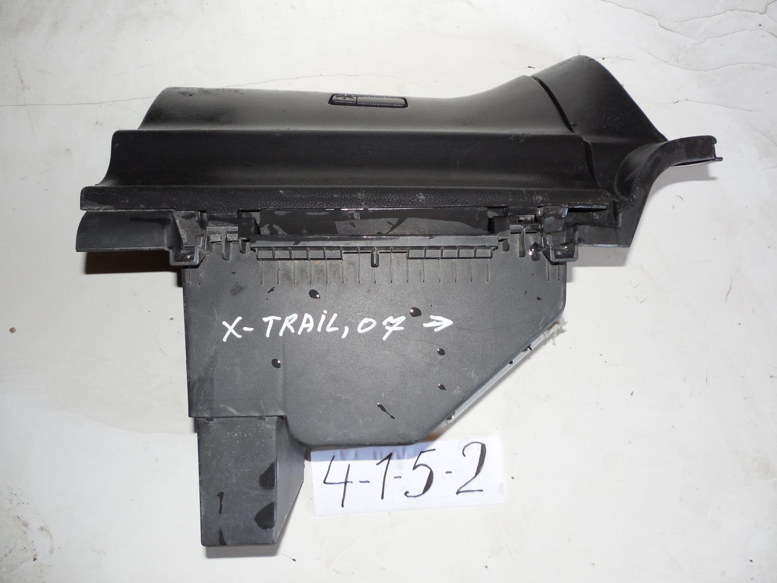 Бардачок Nissan X-Trail (б/у)