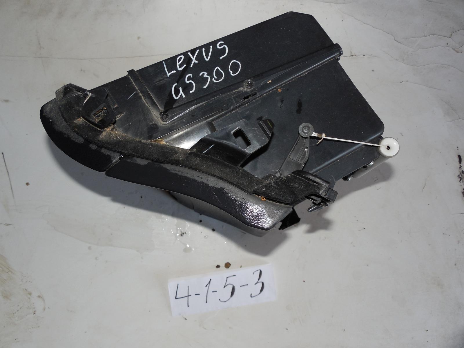 Бардачок Lexus Gs300 (б/у)