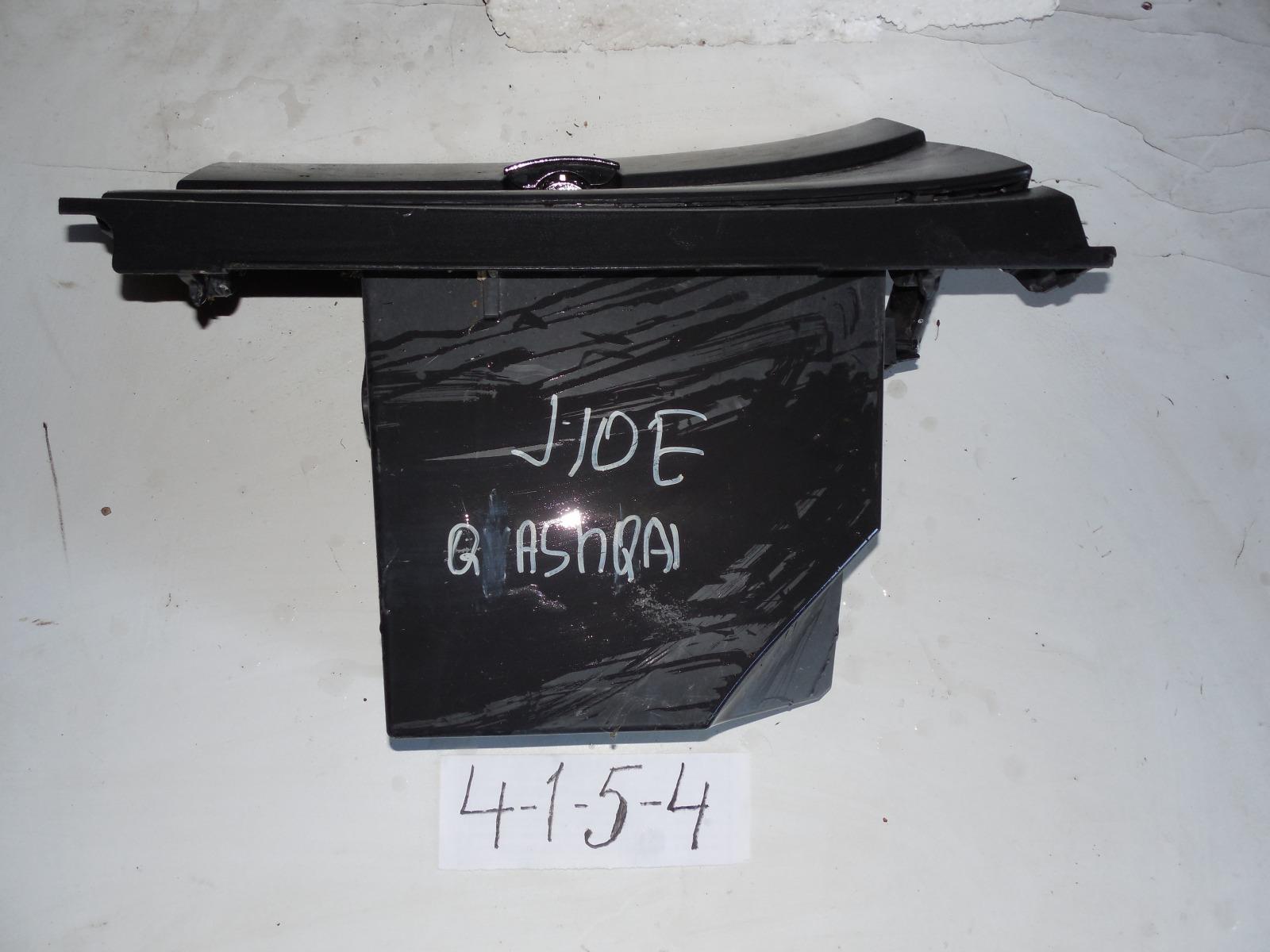 Бардачок Nissan Dualis J10 (б/у)