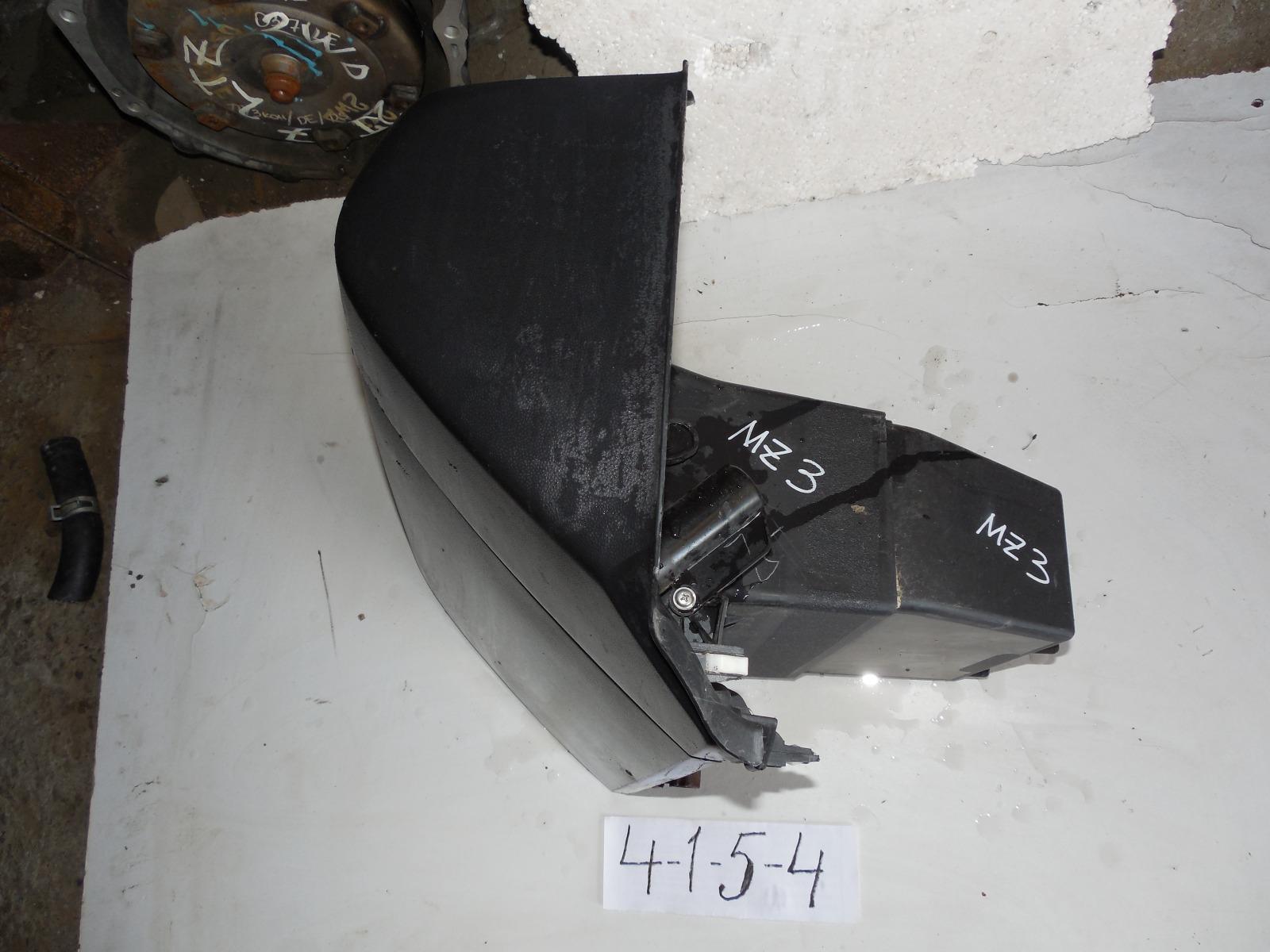 Бардачок Mazda 3 (б/у)