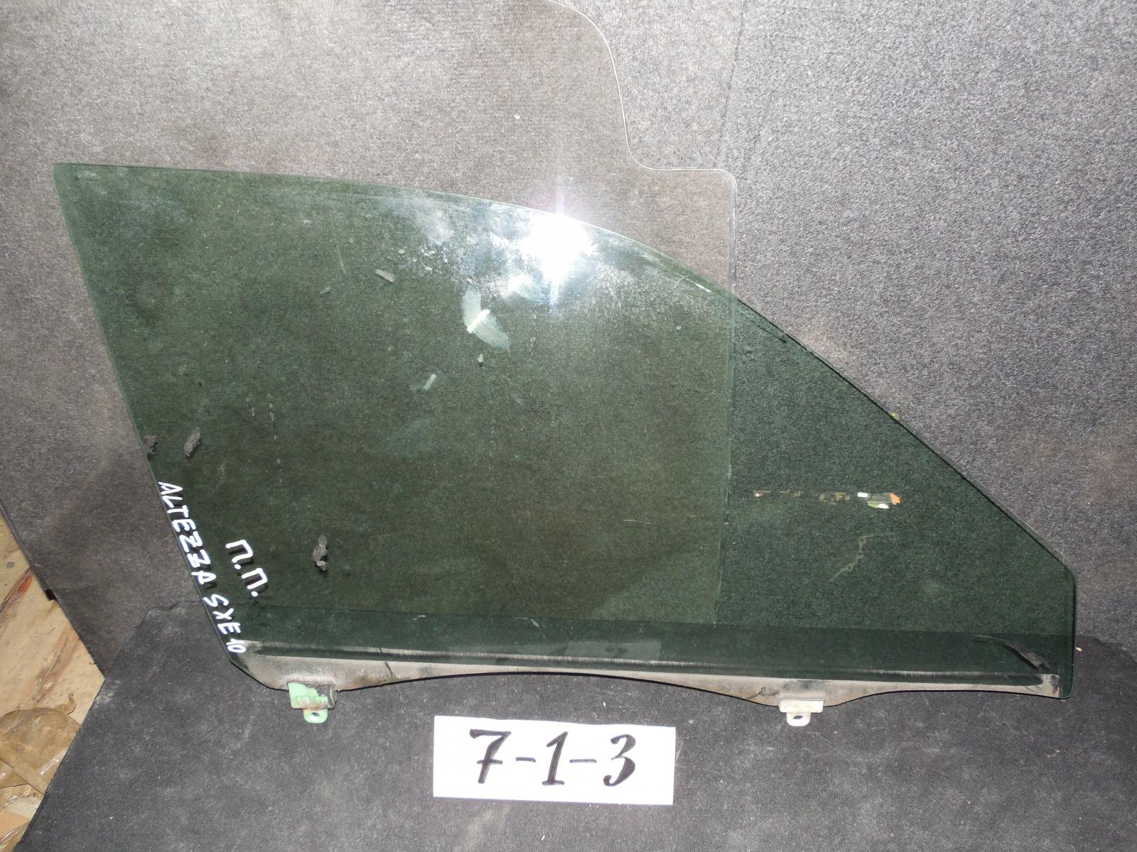 Стекло двери Toyota Altezza GXE10 переднее правое (б/у)