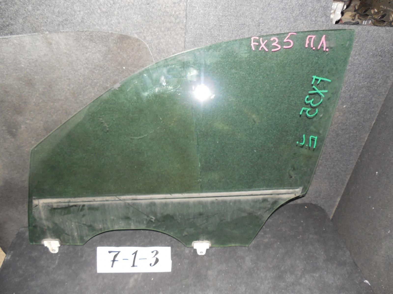 Стекло двери Infiniti Fx35 J50 переднее левое (б/у)