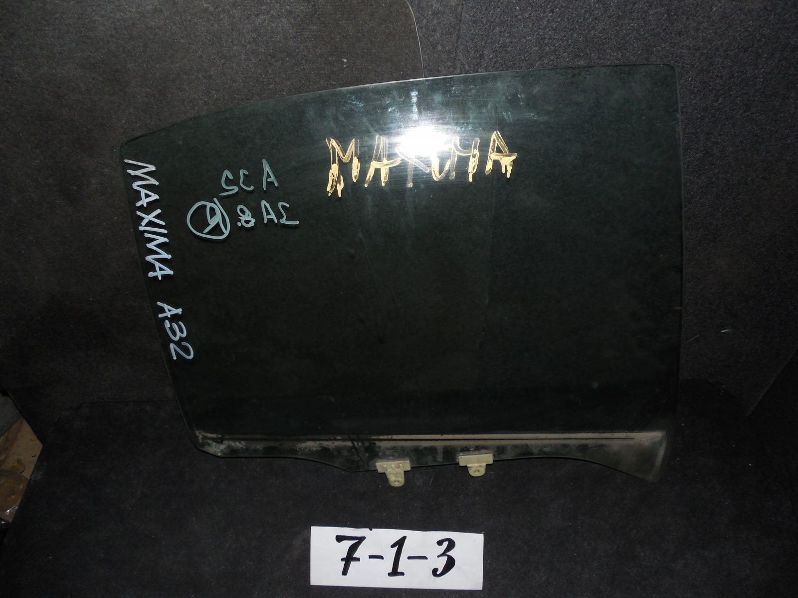 Стекло двери Nissan Maxima A32 заднее правое (б/у)