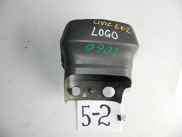 Консоль рулевой колонки Honda Logo GA3 (б/у)
