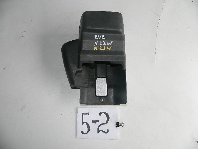 Консоль рулевой колонки Mitsubishi Rvr N23W (б/у)