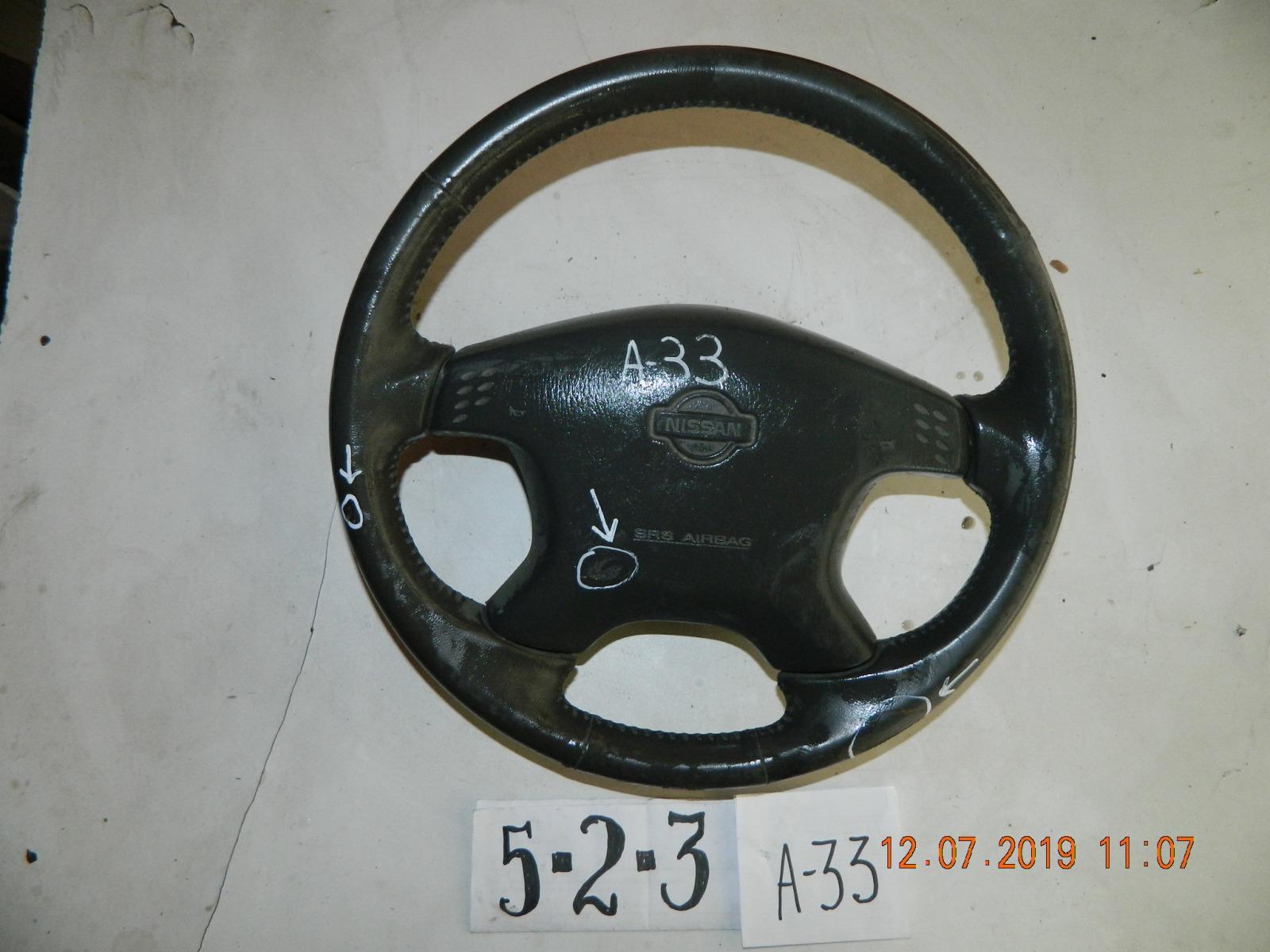 Руль Nissan Cefiro A33 (б/у)