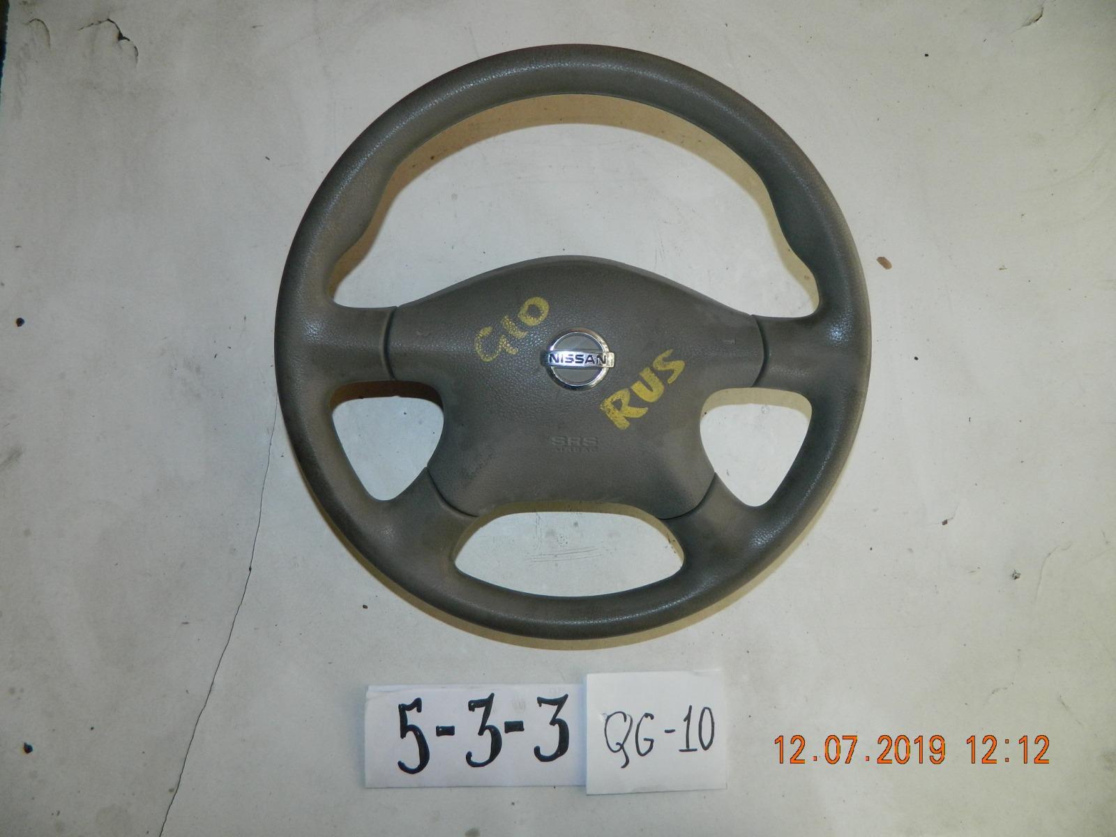 Руль Nissan Bluebird Sylphy QG10 (б/у)
