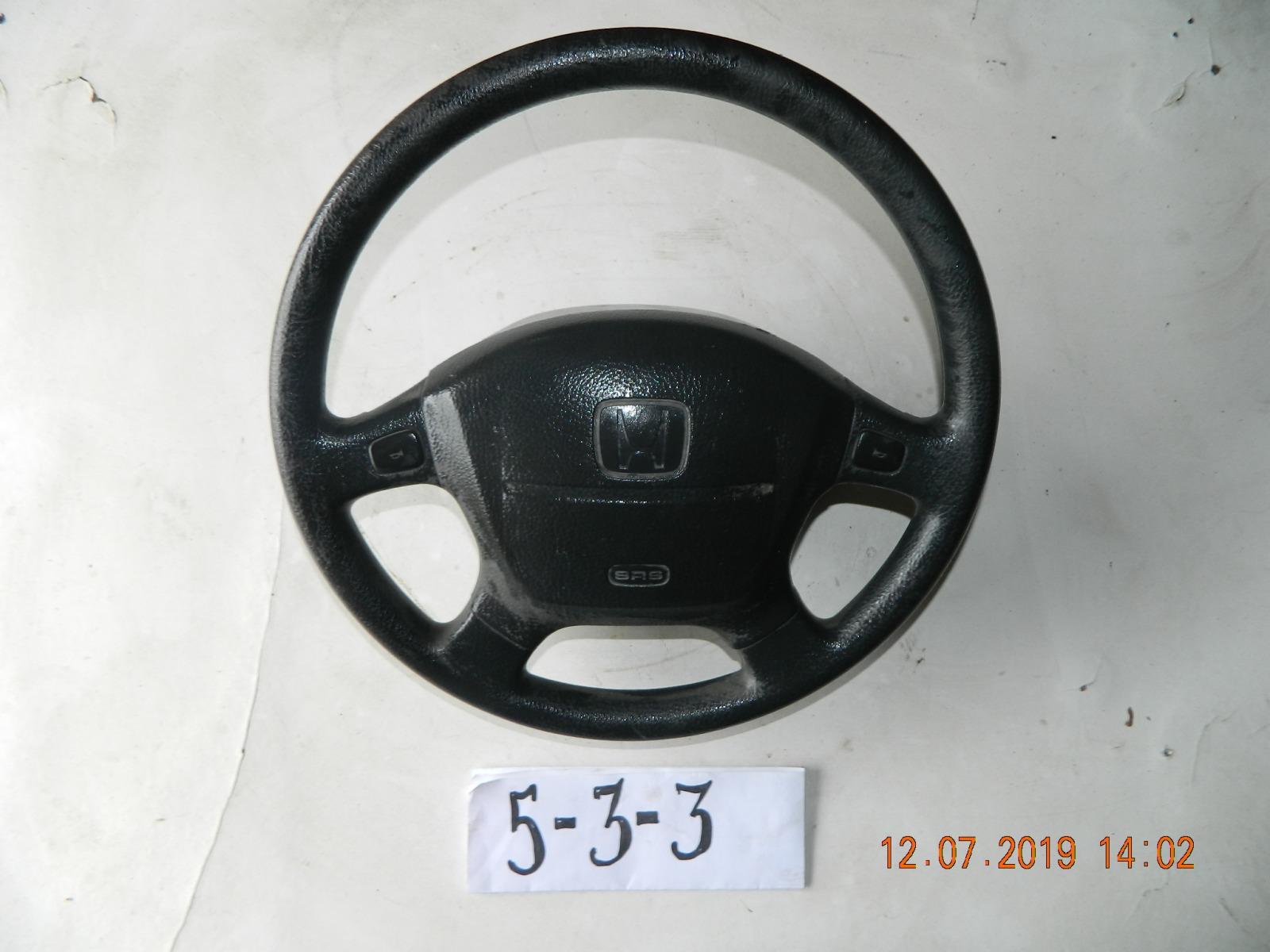 Руль Honda (б/у)