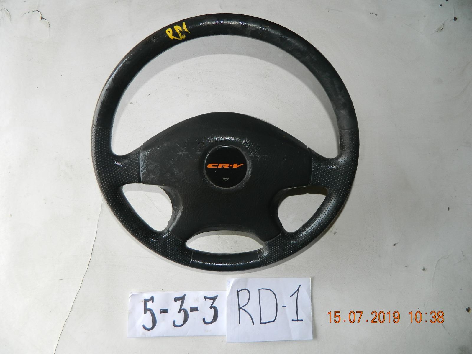 Руль Honda Cr-V RD1 (б/у)