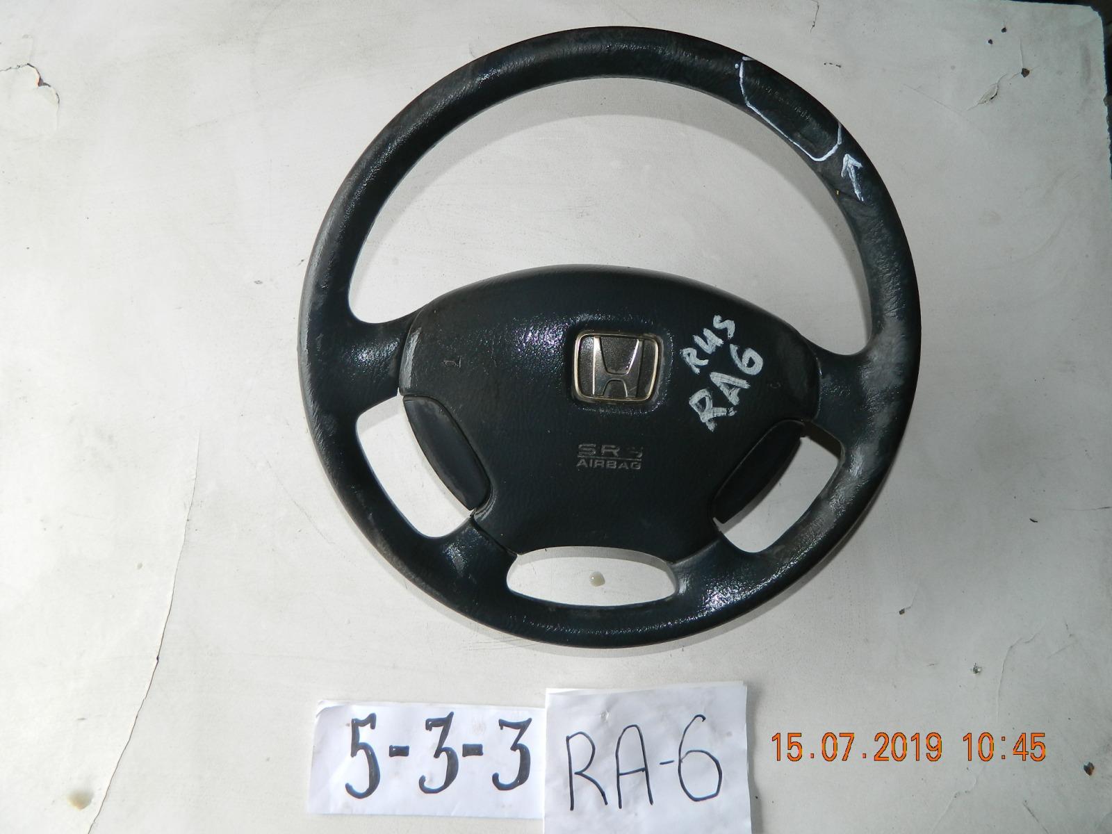 Руль Honda Odyssey RA6 (б/у)