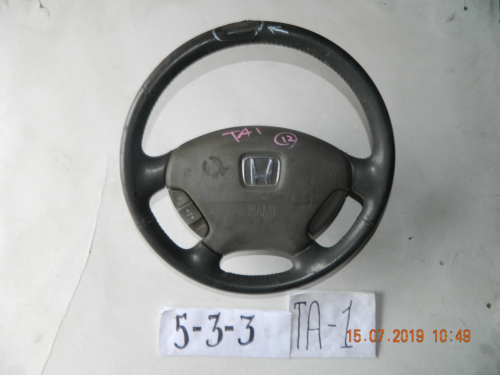 Руль Honda Avancier T1 (б/у)