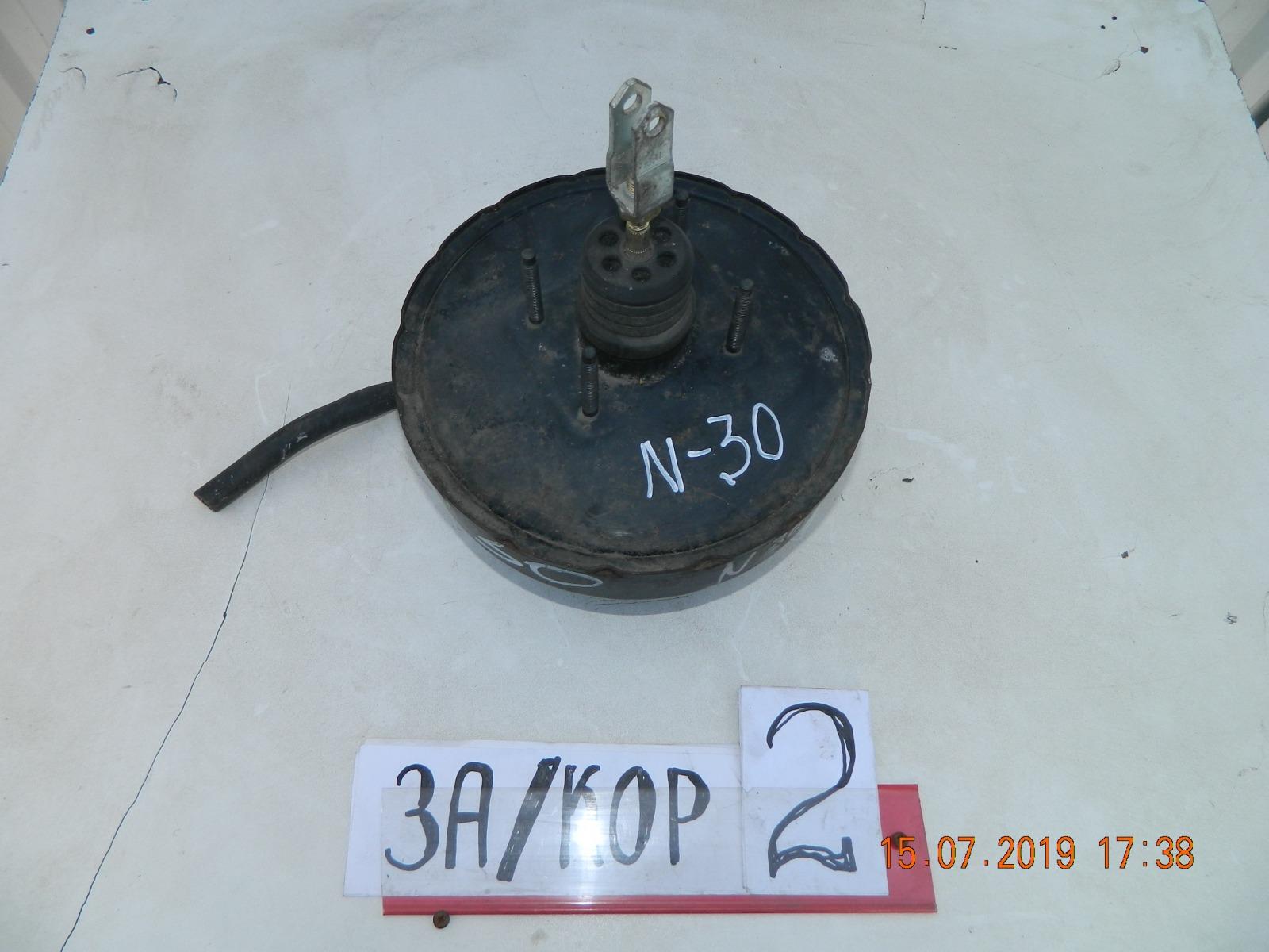 Вакумник тормозной Nissan Rnessa N30 (б/у)