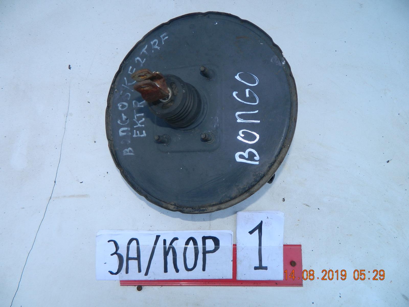Вакумник тормозной Mazda Bongo SK82V (б/у)