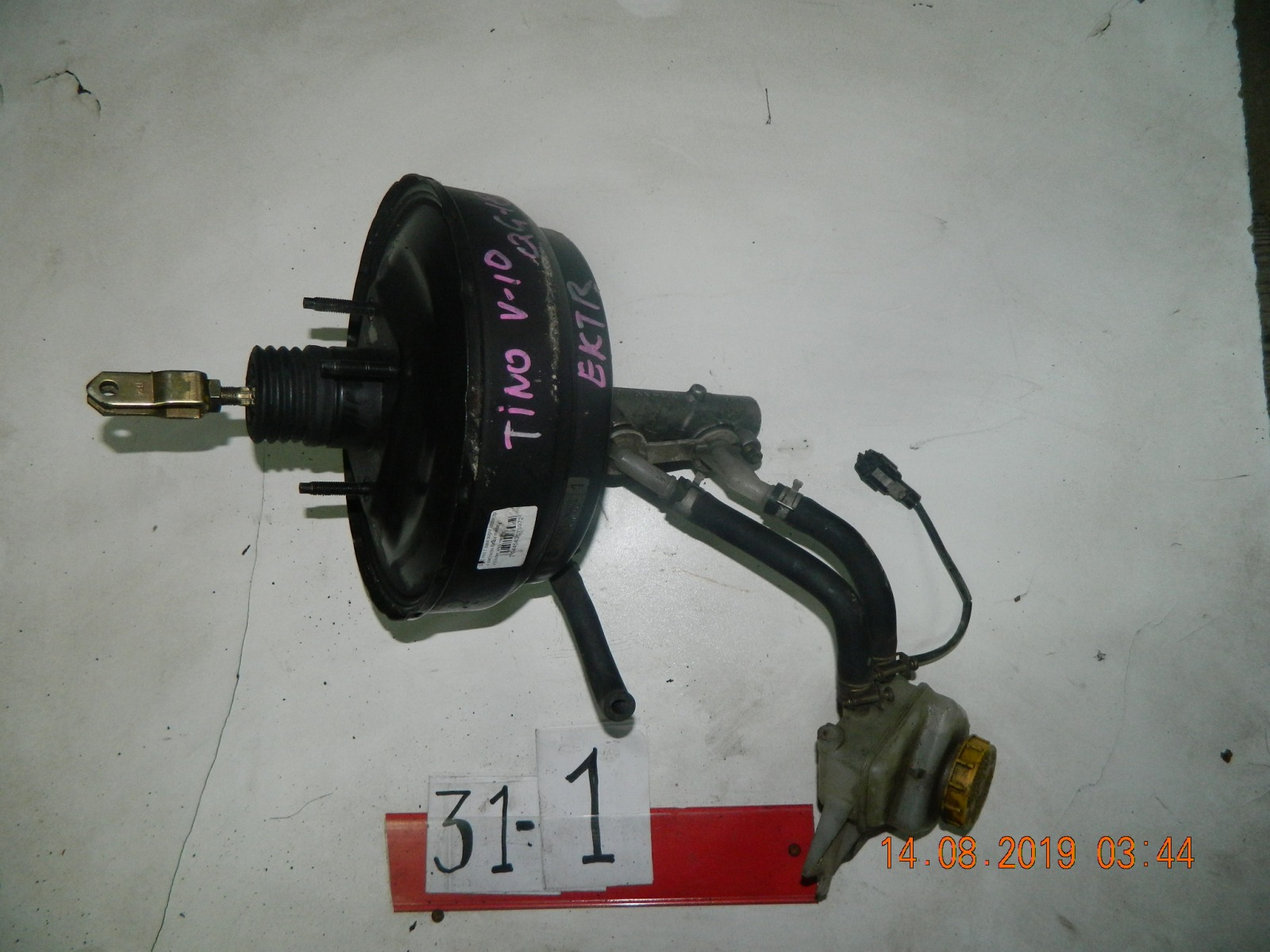 Вакумник тормозной Nissan Tino V10 (б/у)