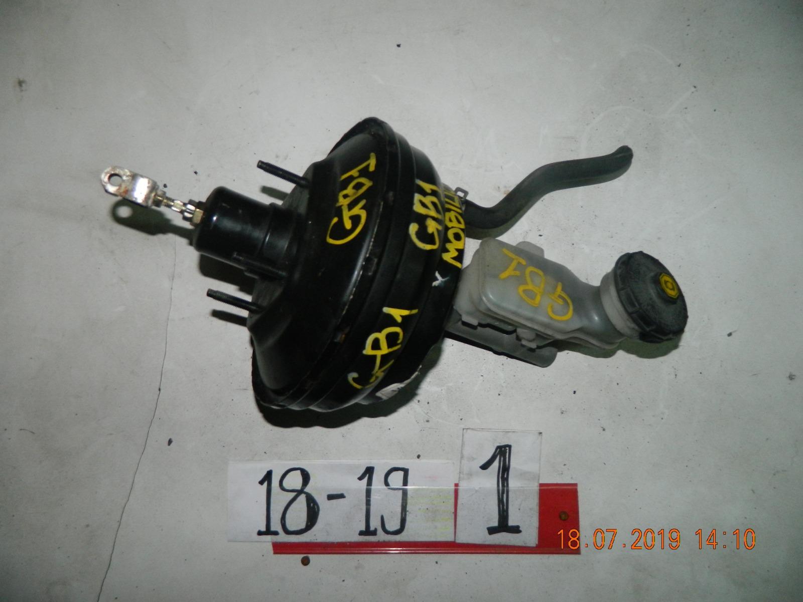 Вакумник тормозной Honda Mobilio GB1 (б/у)