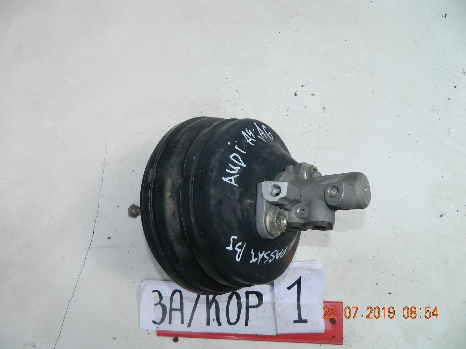 Вакумник тормозной Audi A6 (б/у)