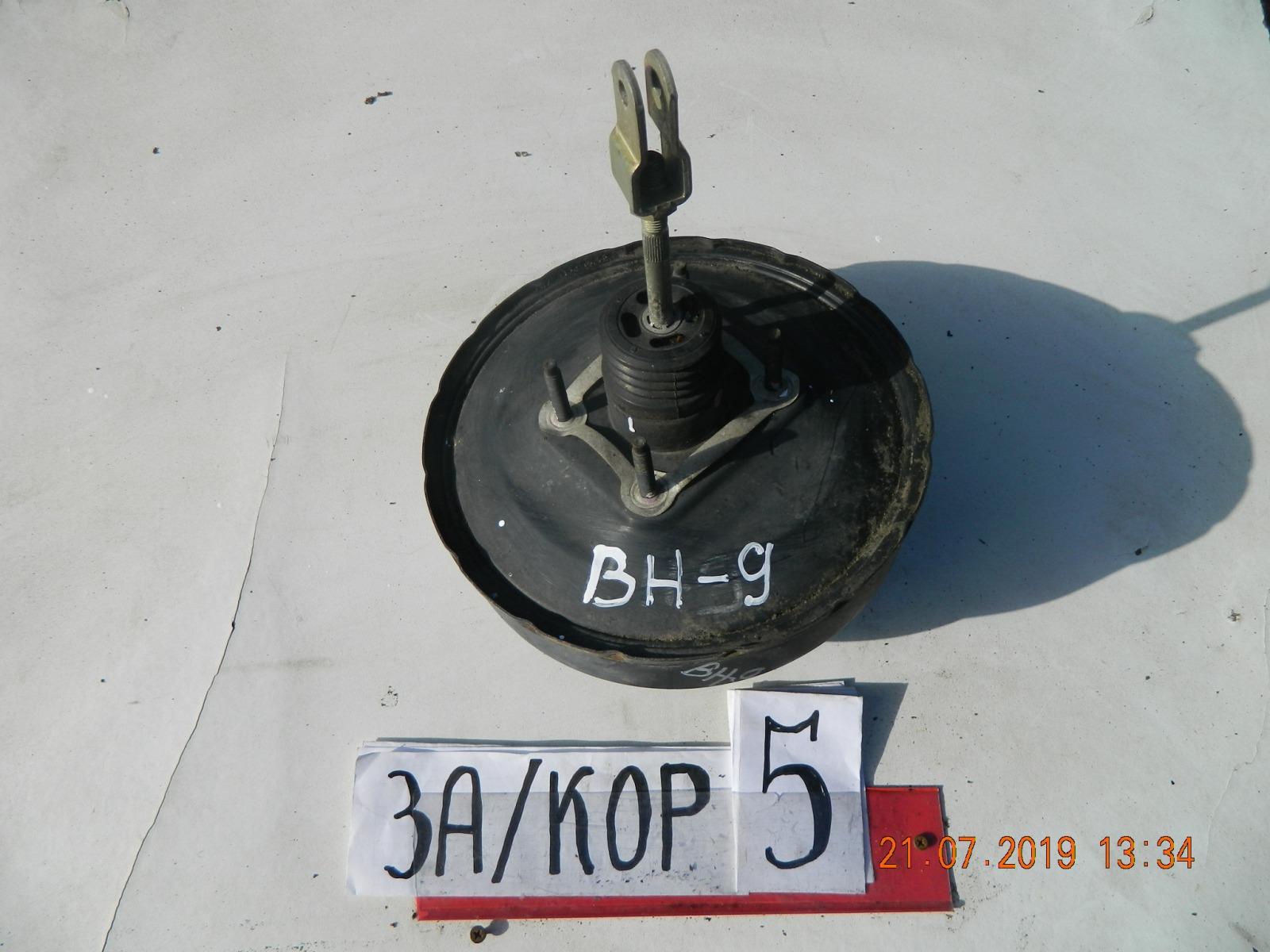 Вакумник тормозной Subaru Legacy BH9 (б/у)