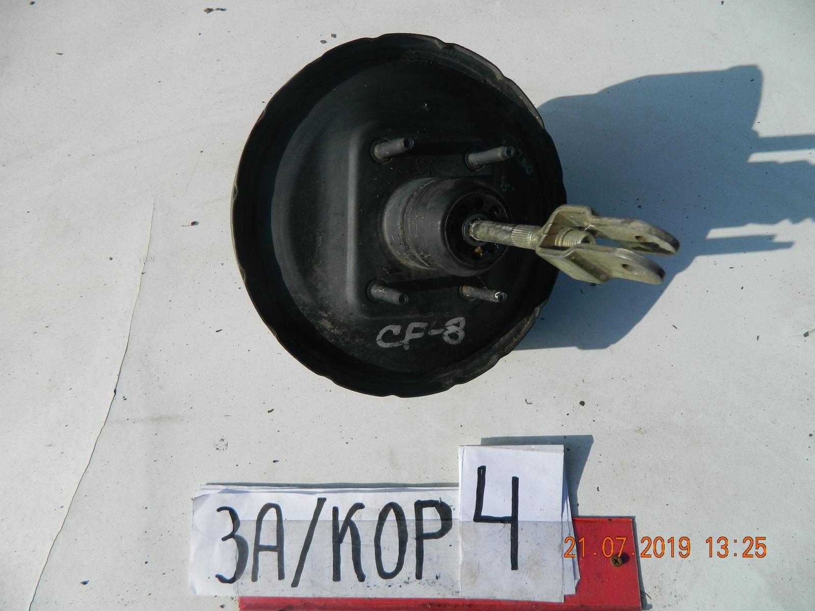 Вакумник тормозной Mazda Capella CP8W (б/у)